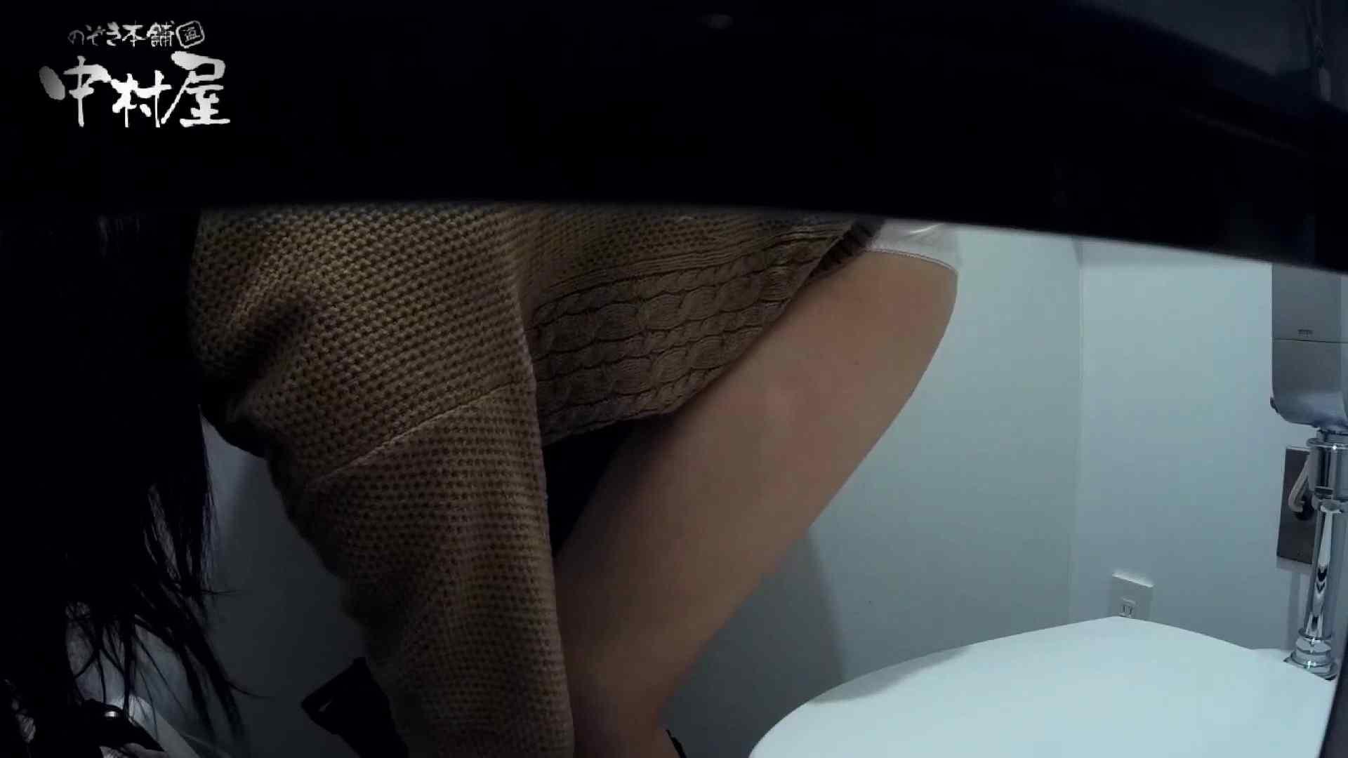 有名大学女性洗面所 vol.54 設置撮影最高峰!! 3視点でじっくり観察 OLのエロ生活 AV無料 99連発 42