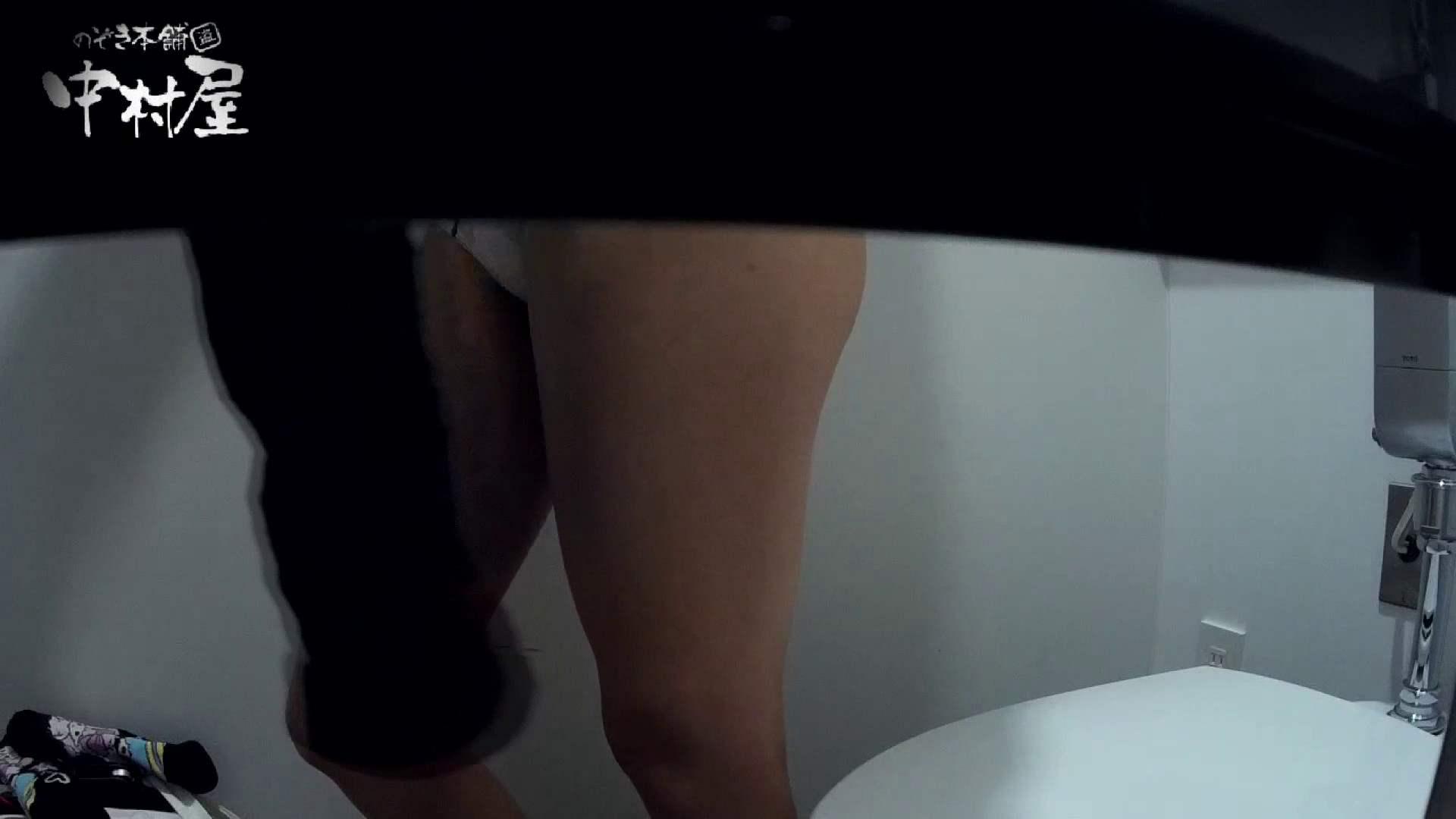 有名大学女性洗面所 vol.54 設置撮影最高峰!! 3視点でじっくり観察 和式  99連発 45