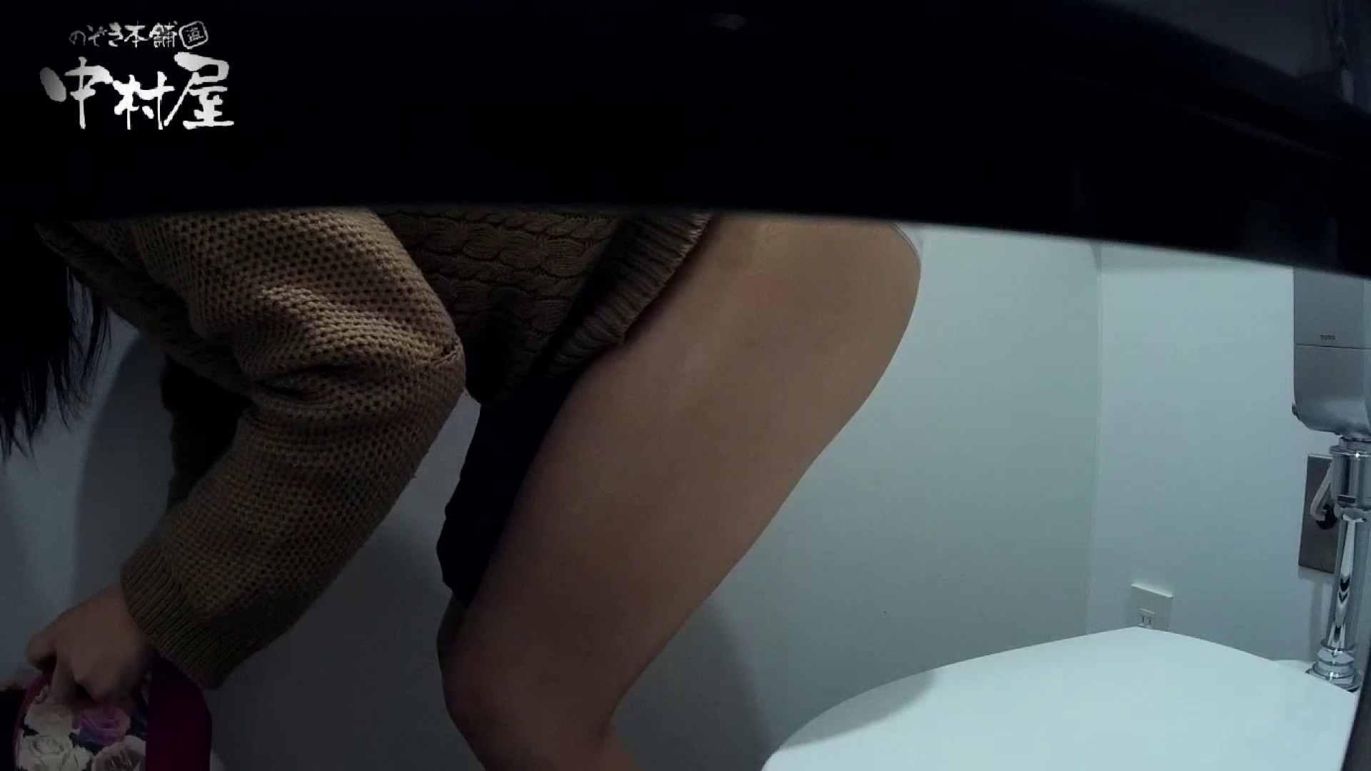 有名大学女性洗面所 vol.54 設置撮影最高峰!! 3視点でじっくり観察 潜入 AV無料 99連発 48
