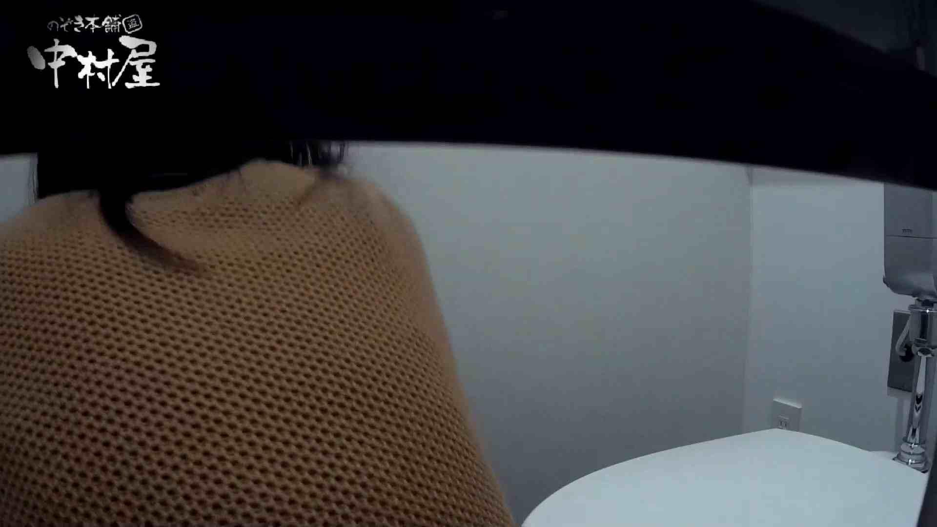 有名大学女性洗面所 vol.54 設置撮影最高峰!! 3視点でじっくり観察 和式 | 投稿  99連発 71