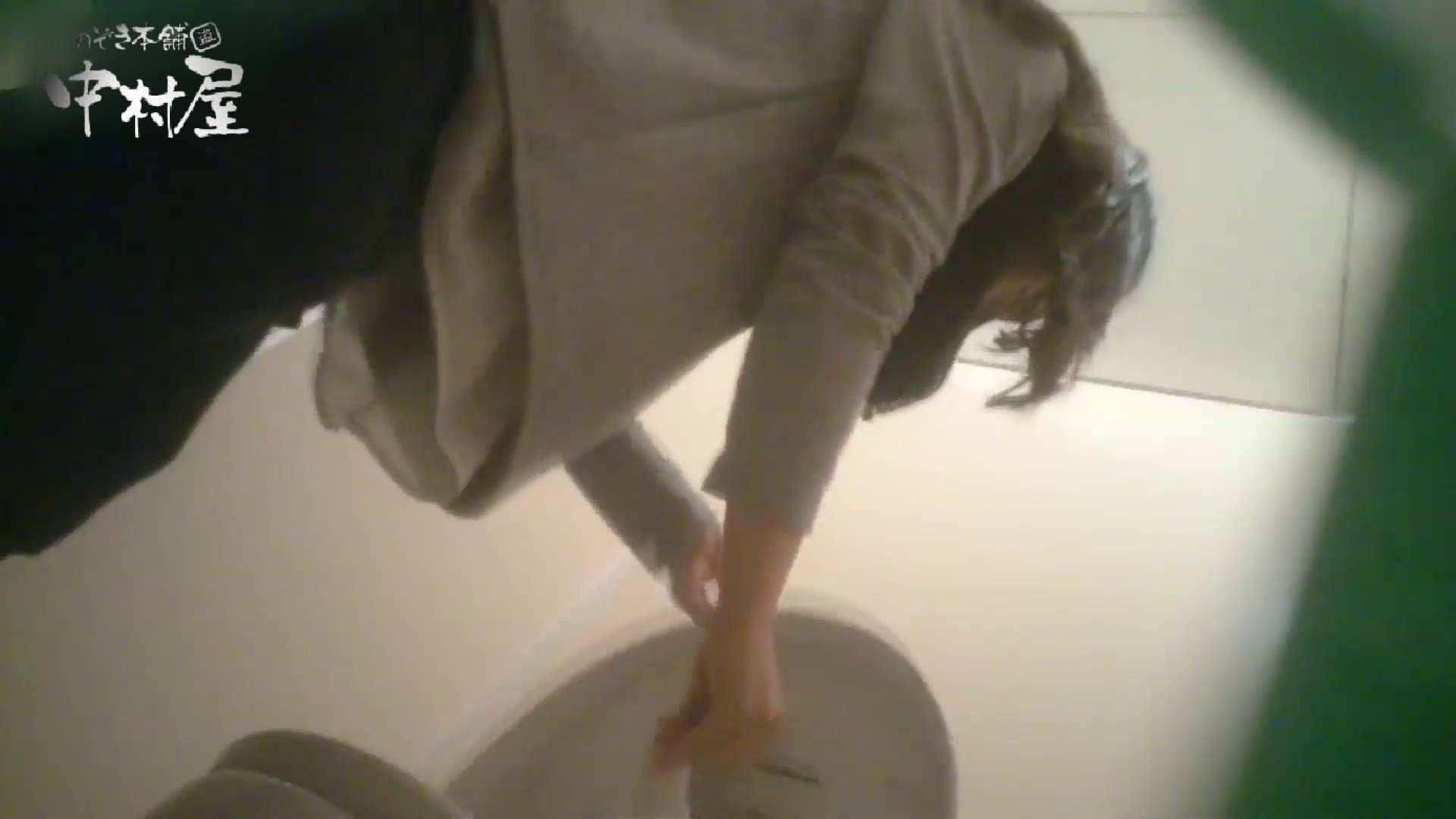 有名大学女性洗面所 vol.54 設置撮影最高峰!! 3視点でじっくり観察 和式 | 投稿  99連発 96