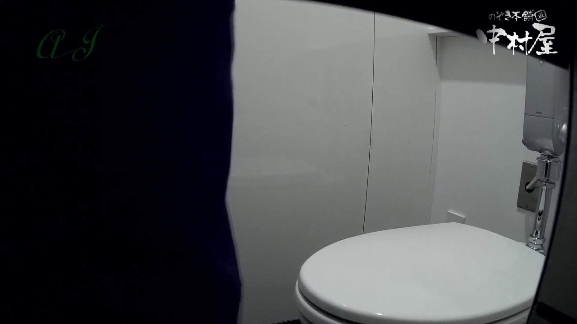 有名大学女性洗面所 vol.60 設置の神です。 投稿 オマンコ動画キャプチャ 64連発 3