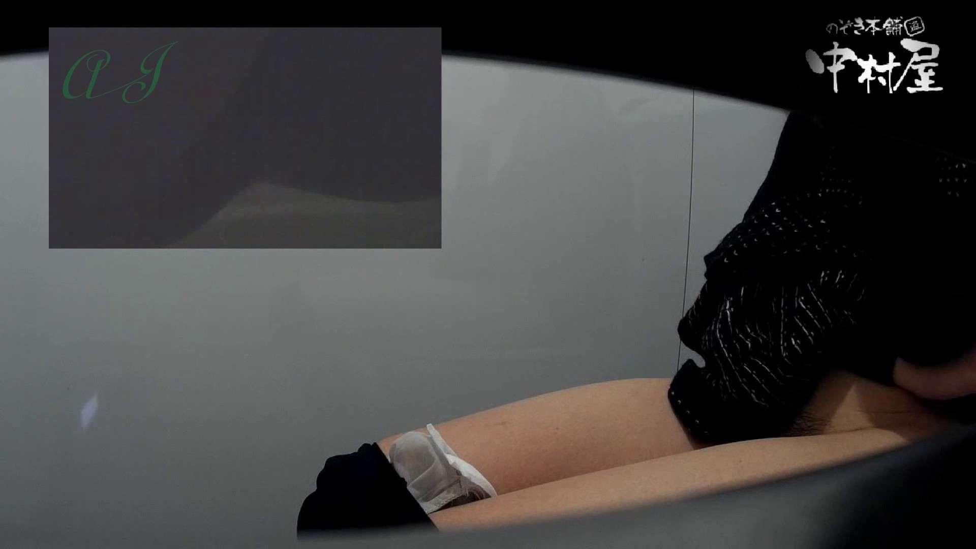 有名大学女性洗面所 vol.60 設置の神です。 OLのエロ生活 オメコ無修正動画無料 64連発 32