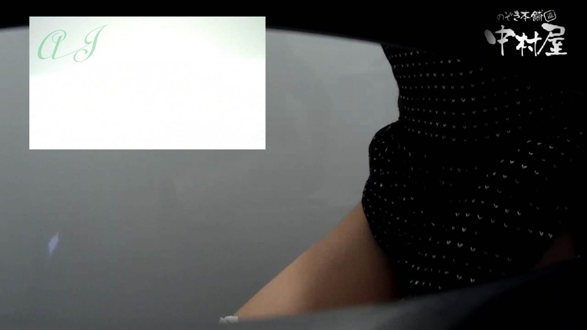 有名大学女性洗面所 vol.60 設置の神です。 OLのエロ生活 オメコ無修正動画無料 64連発 42
