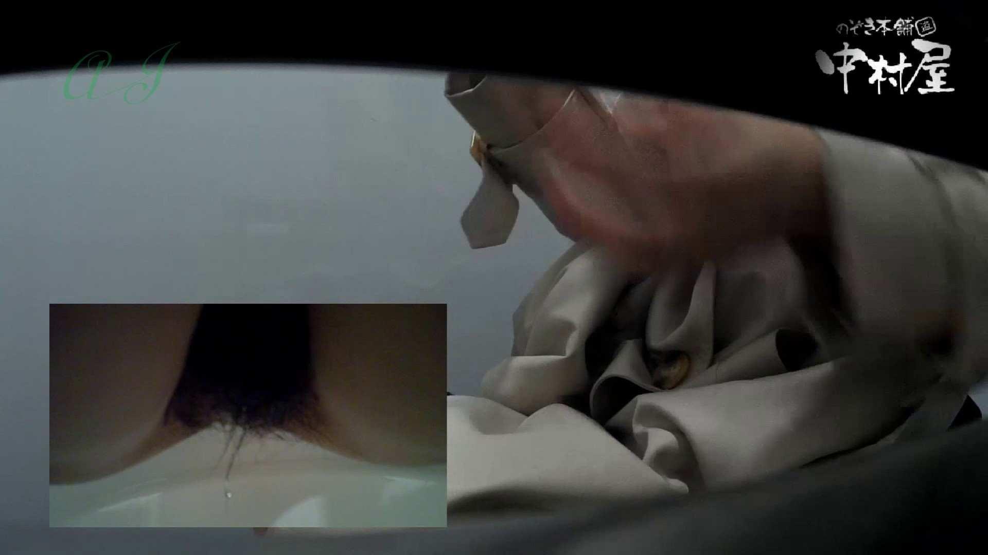 有名大学女性洗面所 vol.60 設置の神です。 OLのエロ生活 オメコ無修正動画無料 64連発 52