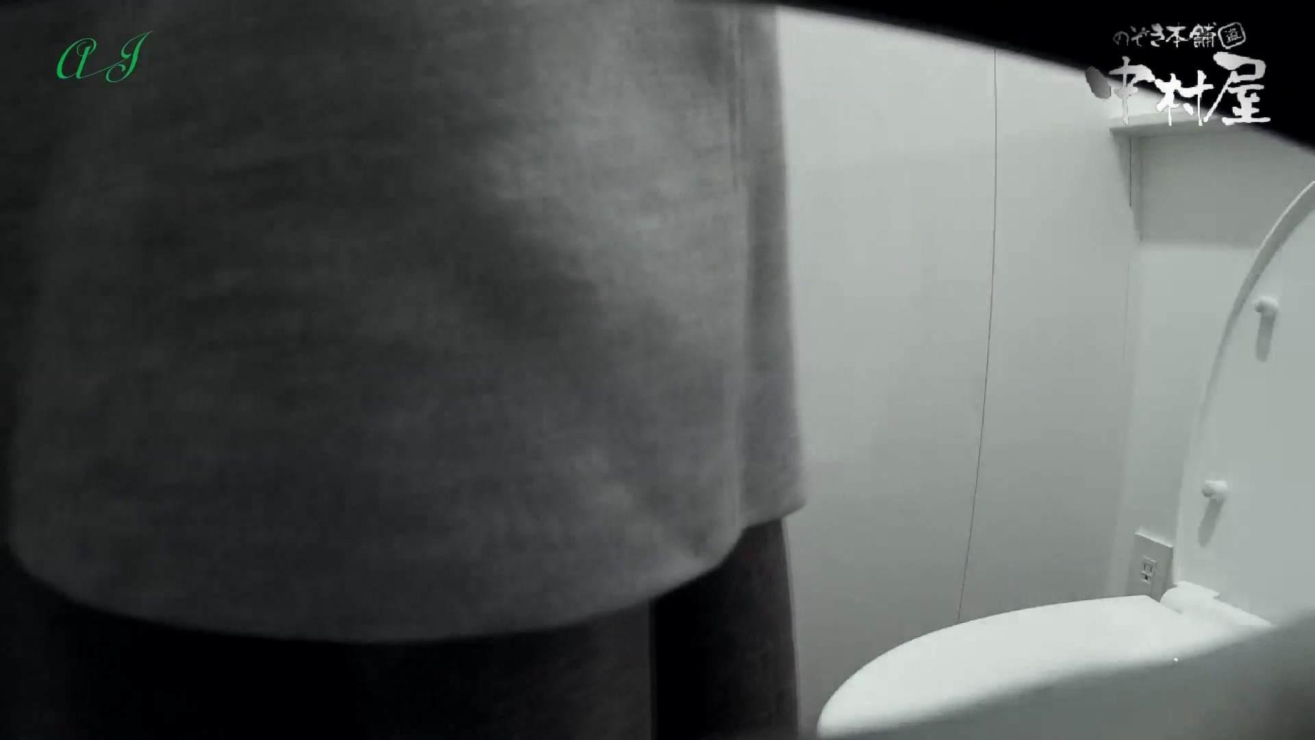有名大学女性洗面所 vol.61 お久しぶりです。美しい物を美しく撮れました 和式 オメコ動画キャプチャ 19連発 9