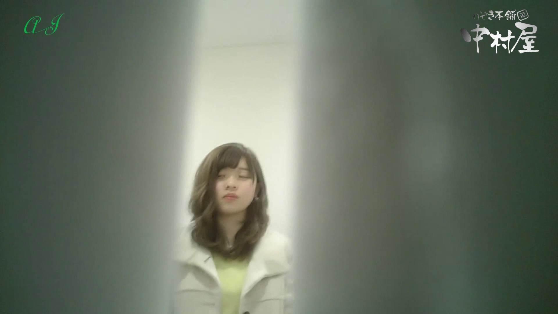有名大学女性洗面所 vol.61 お久しぶりです。美しい物を美しく撮れました 和式 オメコ動画キャプチャ 19連発 19