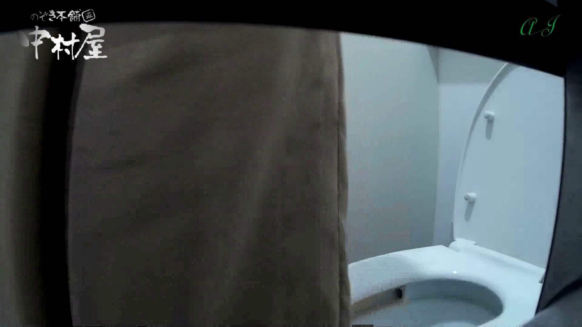 有名大学女性洗面所 vol.62 会話が弾む化粧室!! OLのエロ生活 | 洗面所  37連発 31