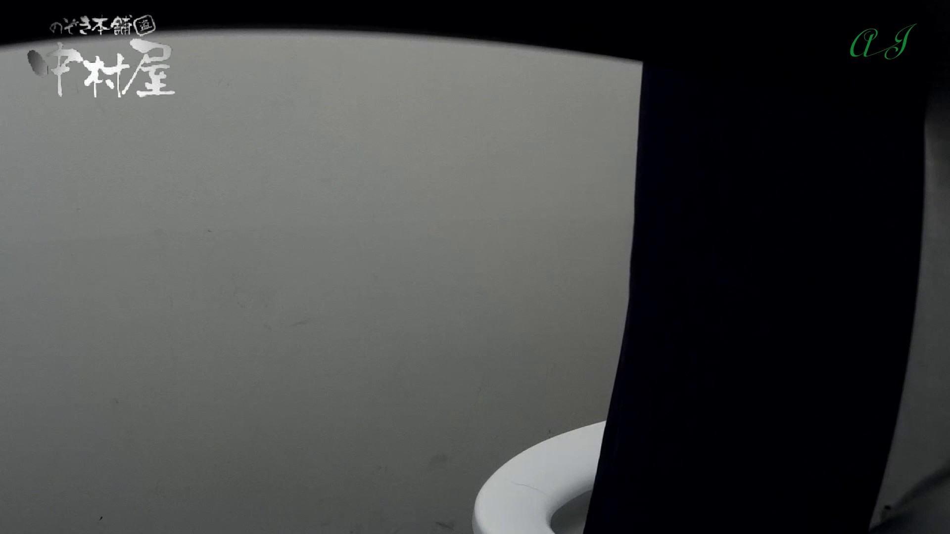有名大学女性洗面所 vol.63 新入生の季節です。設置も変えてみました。 和式 隠し撮りオマンコ動画紹介 93連発 24