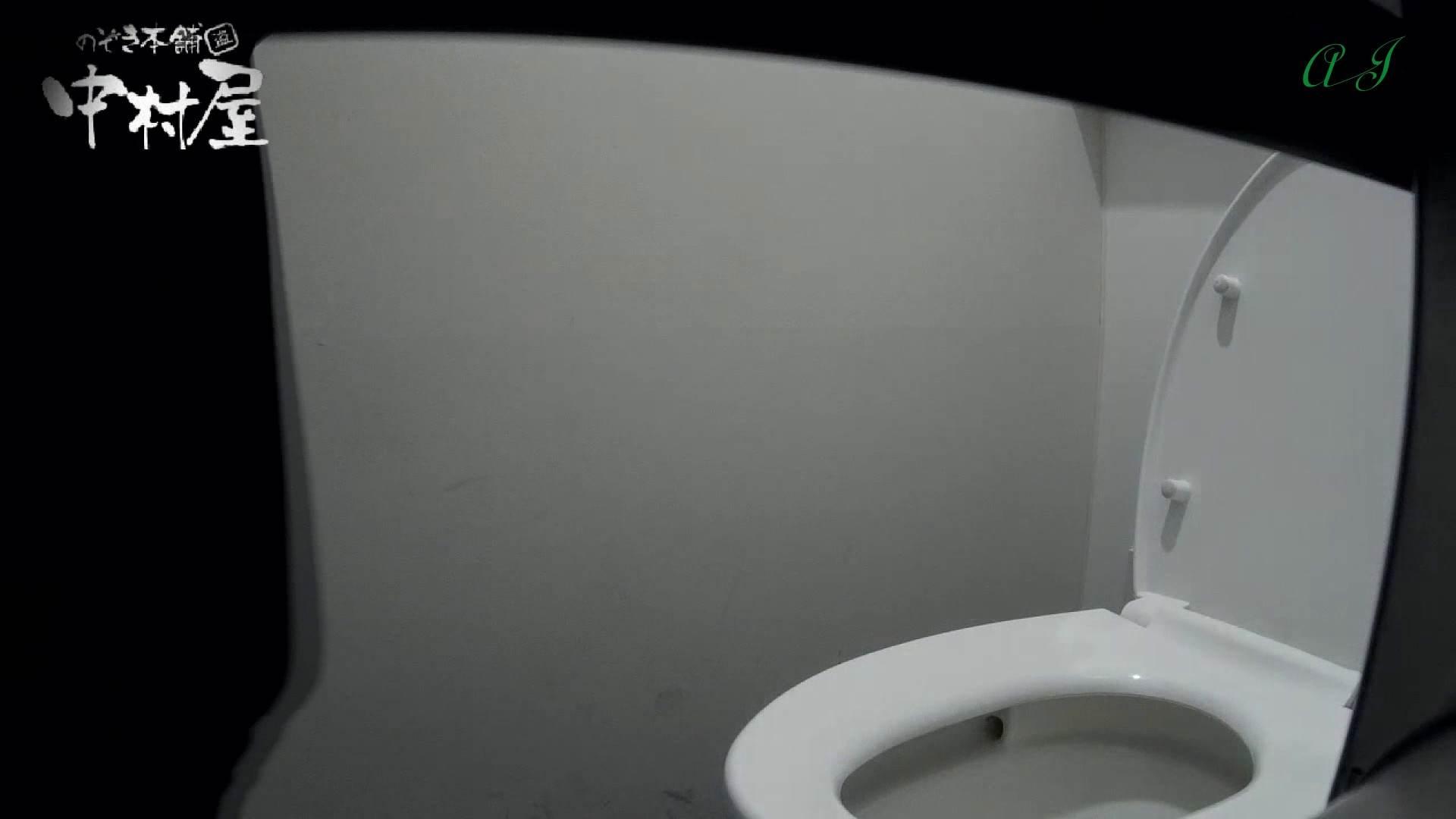 有名大学女性洗面所 vol.63 新入生の季節です。設置も変えてみました。 和式 隠し撮りオマンコ動画紹介 93連発 34
