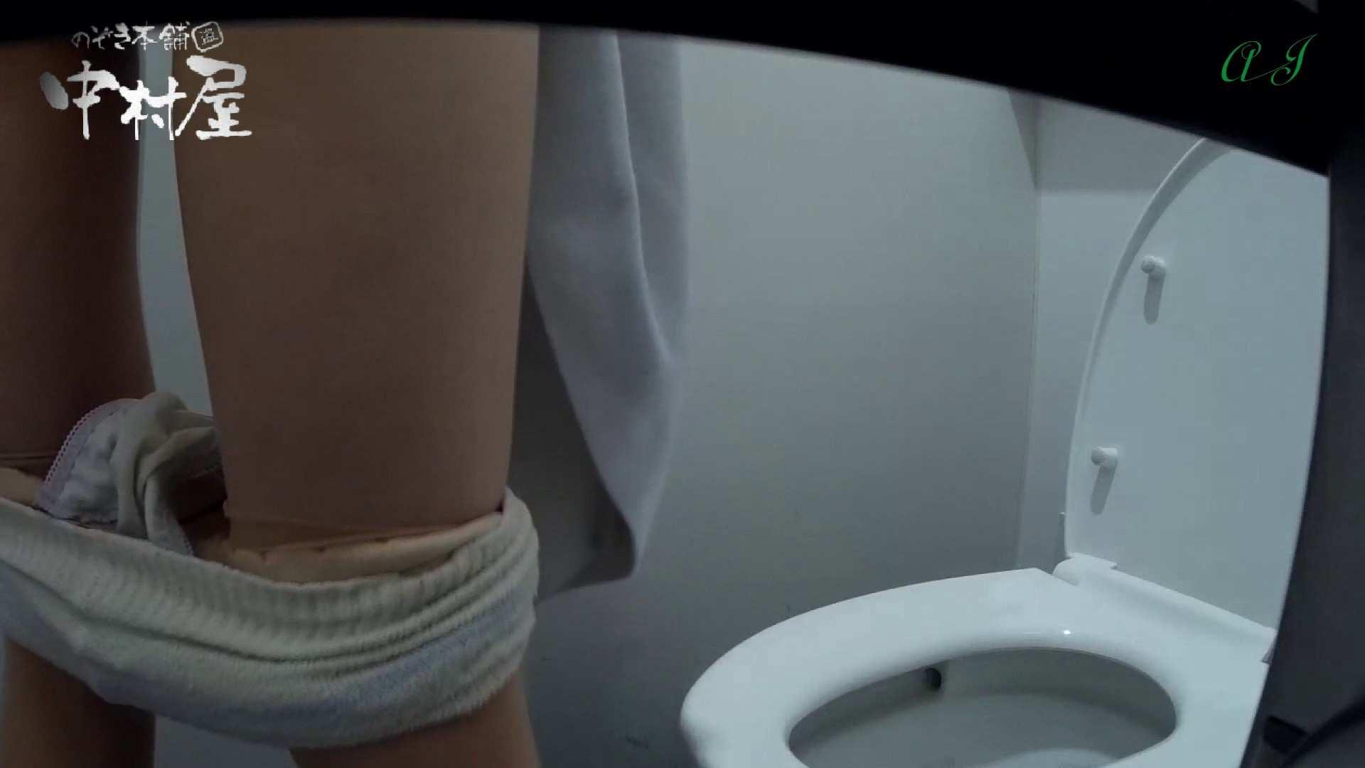 有名大学女性洗面所 vol.63 新入生の季節です。設置も変えてみました。 和式 隠し撮りオマンコ動画紹介 93連発 49