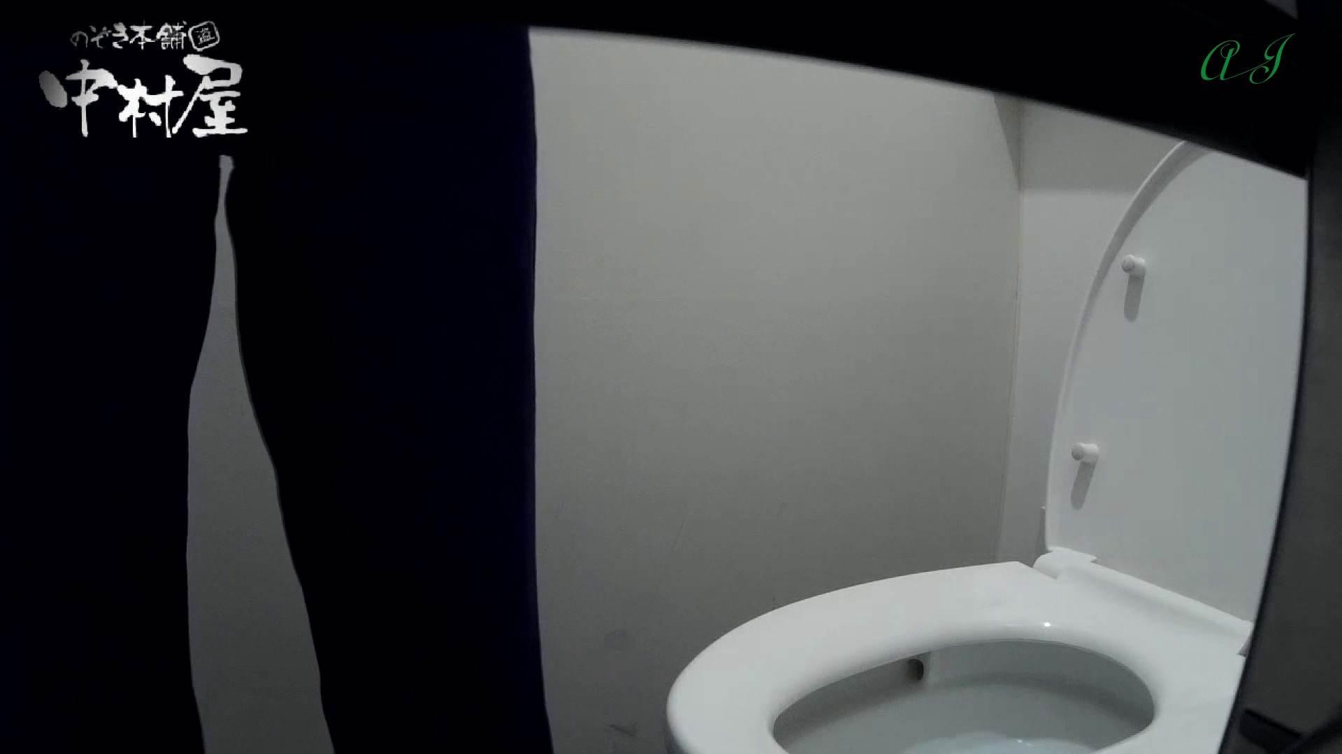 有名大学女性洗面所 vol.63 新入生の季節です。設置も変えてみました。 和式 隠し撮りオマンコ動画紹介 93連発 79