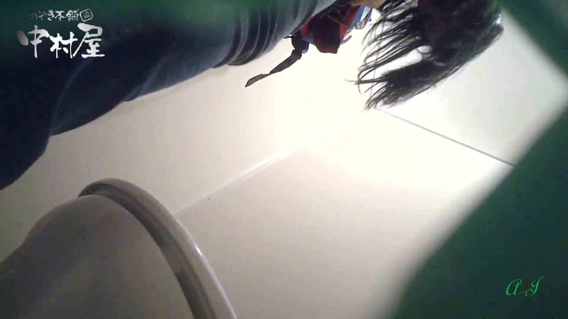 無料アダルト動画:有名大学女性洗面所 vol.64 圧巻!総勢8名全員美女ばかり!!:のぞき本舗 中村屋