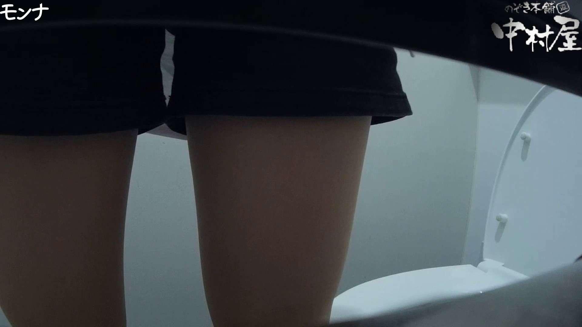 有名大学女性洗面所 vol.66 清楚系女子をがっつり!! 潜入 覗きおまんこ画像 79連発 47