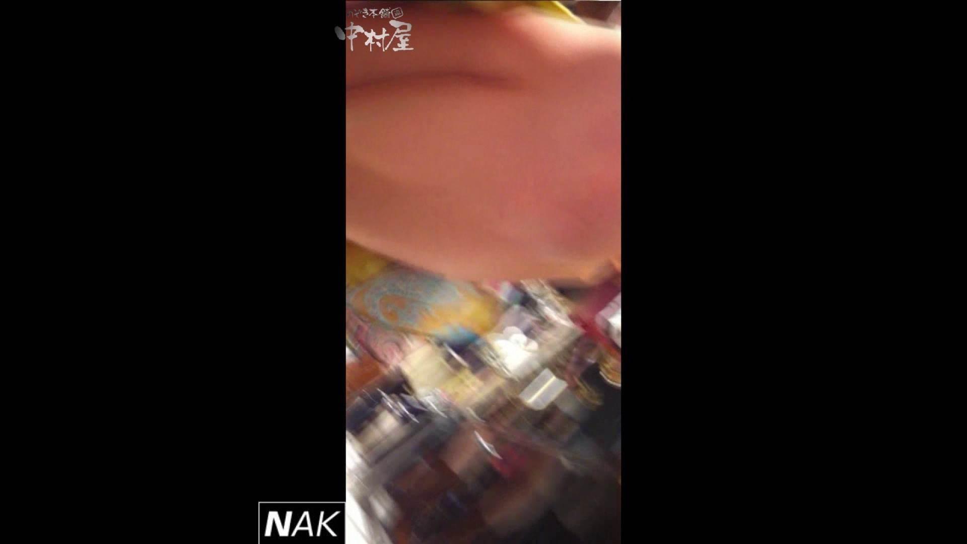 ハイビジョン盗撮!ショップ店員千人斬り!パンチラ編 vol.02 パンチラ エロ画像 44連発 14