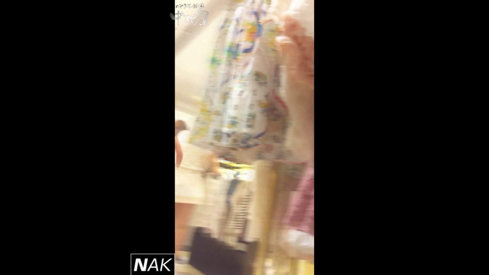 ハイビジョン盗撮!ショップ店員千人斬り!パンチラ編 vol.14 パンチラ エロ無料画像 72連発 29