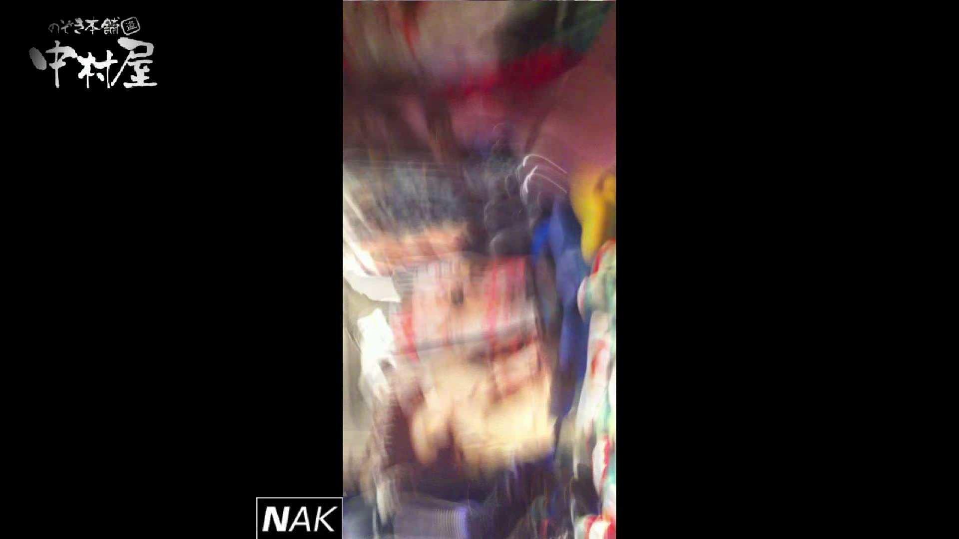 ハイビジョン盗撮!ショップ店員千人斬り!パンチラ編 vol.38 OLのエロ生活 | オマタギャル  69連発 9