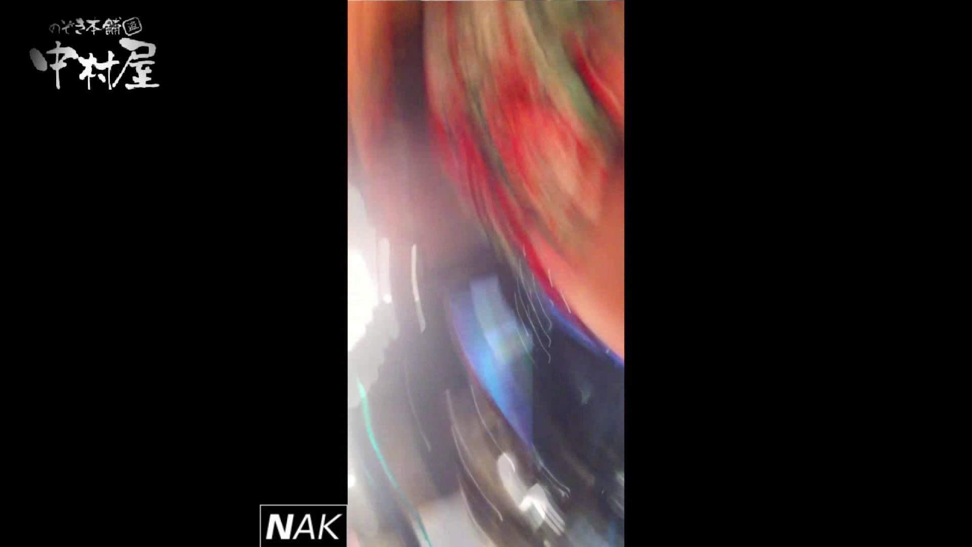 ハイビジョン盗撮!ショップ店員千人斬り!パンチラ編 vol.38 胸チラ 戯れ無修正画像 69連発 55