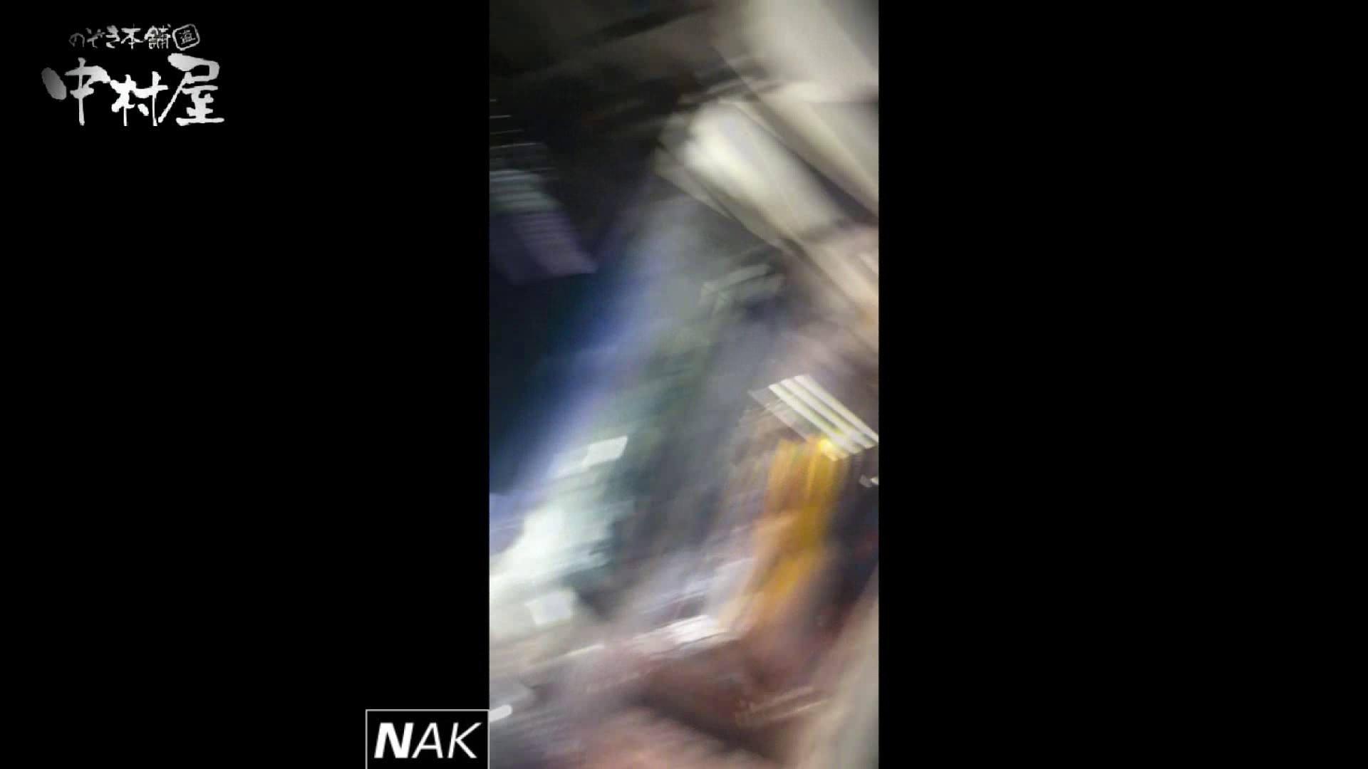 ハイビジョン盗撮!ショップ店員千人斬り!パンチラ編 vol.40 盗撮 ヌード画像 33連発 19