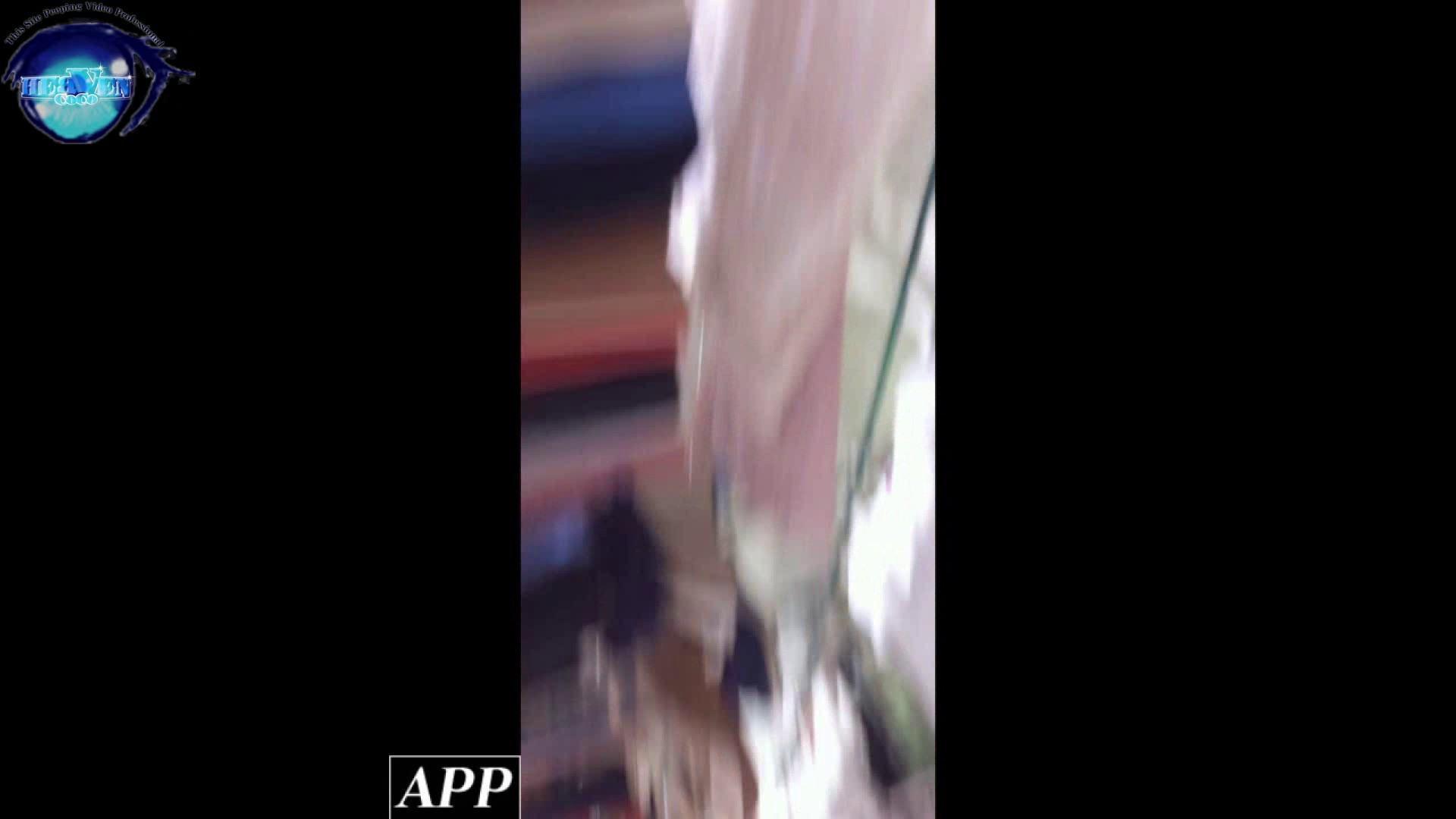 ハイビジョン盗撮!ショップ店員千人斬り!胸チラ編 vol.50 胸チラ AV無料 22連発 10