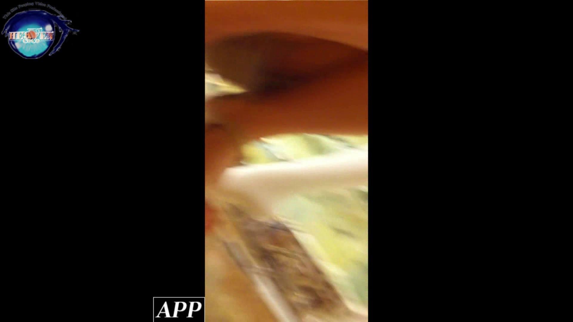 ハイビジョン盗撮!ショップ店員千人斬り!胸チラ編 vol.66 チラ すけべAV動画紹介 81連発 45