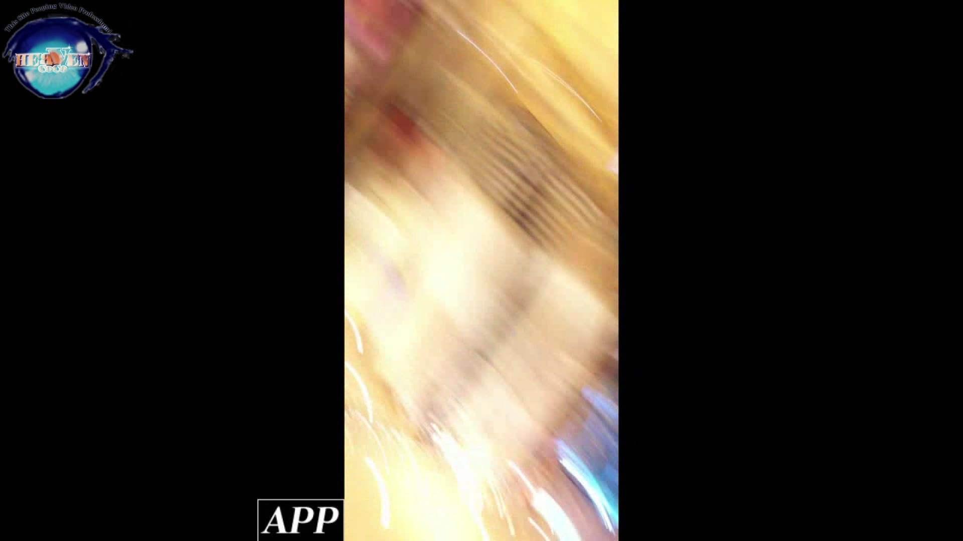 ハイビジョン盗撮!ショップ店員千人斬り!胸チラ編 vol.66 OLのエロ生活 | チクビ  81連発 55