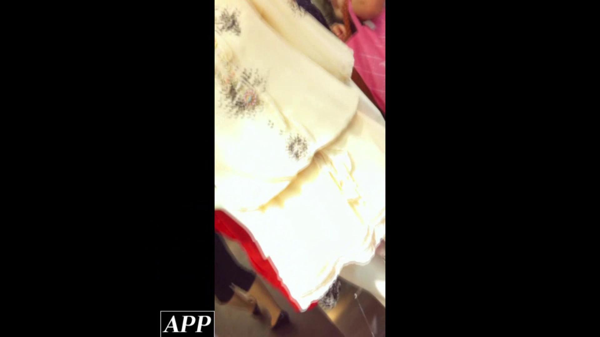 ハイビジョン盗撮!ショップ店員千人斬り!胸チラ編 vol.81 チラ セックス無修正動画無料 62連発 39