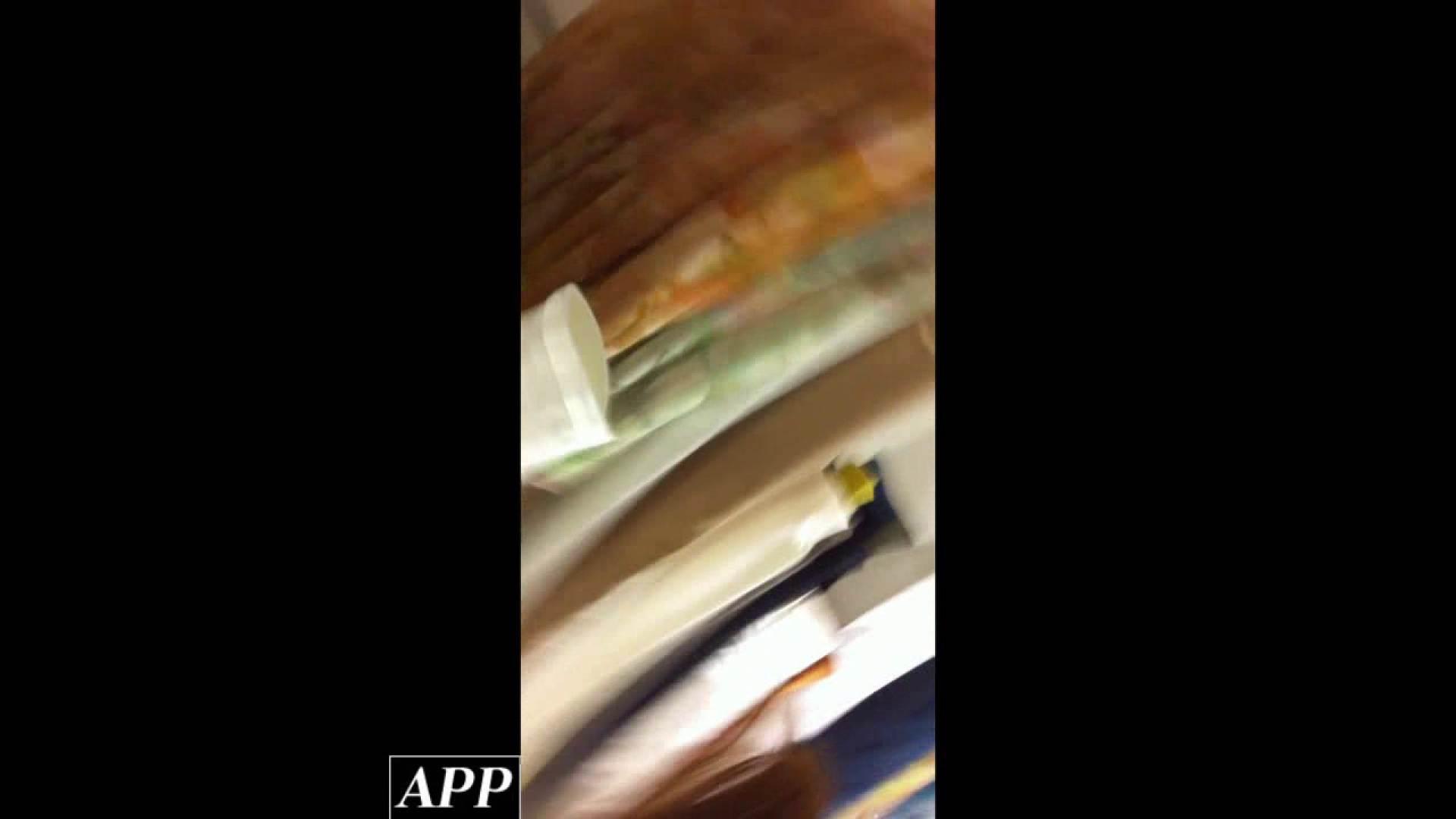 ハイビジョン盗撮!ショップ店員千人斬り!胸チラ編 vol.85 チラ ワレメ無修正動画無料 83連発 4