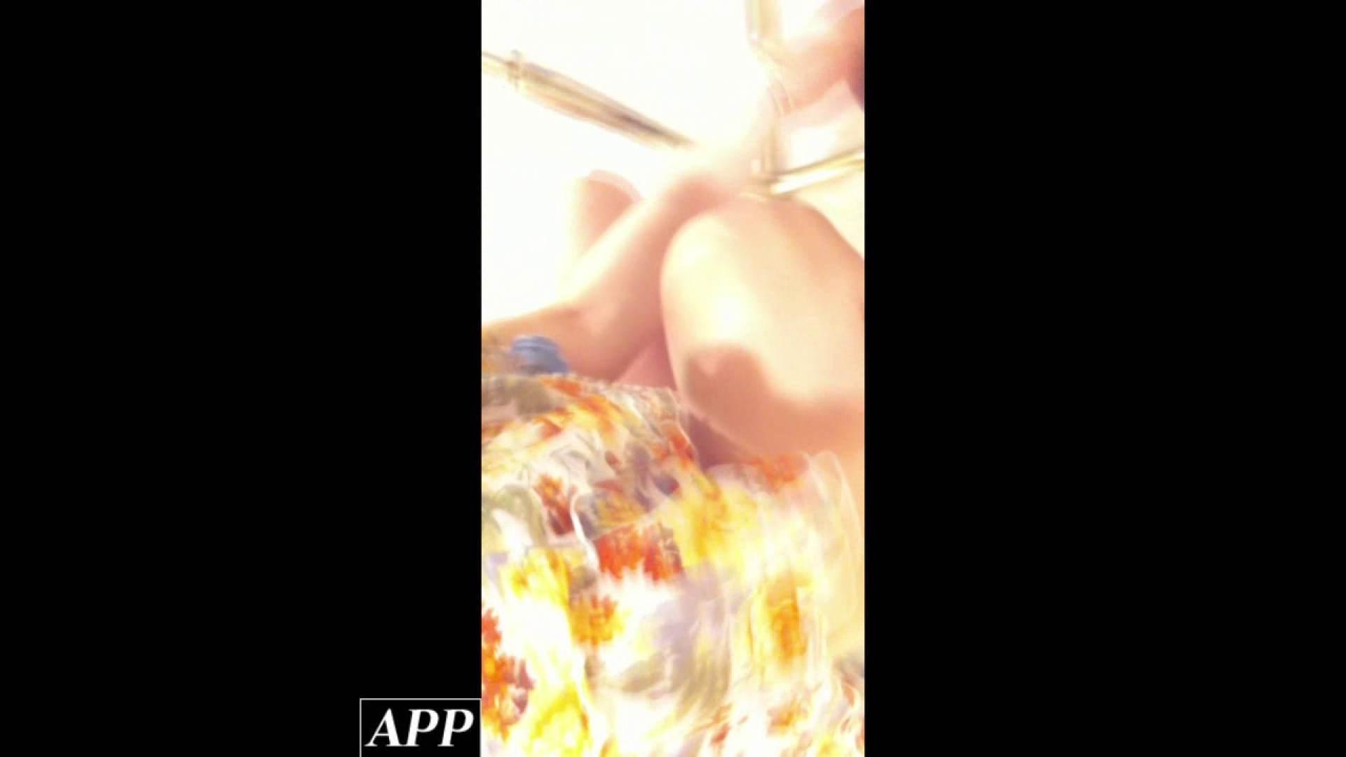 ハイビジョン盗撮!ショップ店員千人斬り!胸チラ編 vol.85 チラ ワレメ無修正動画無料 83連発 10