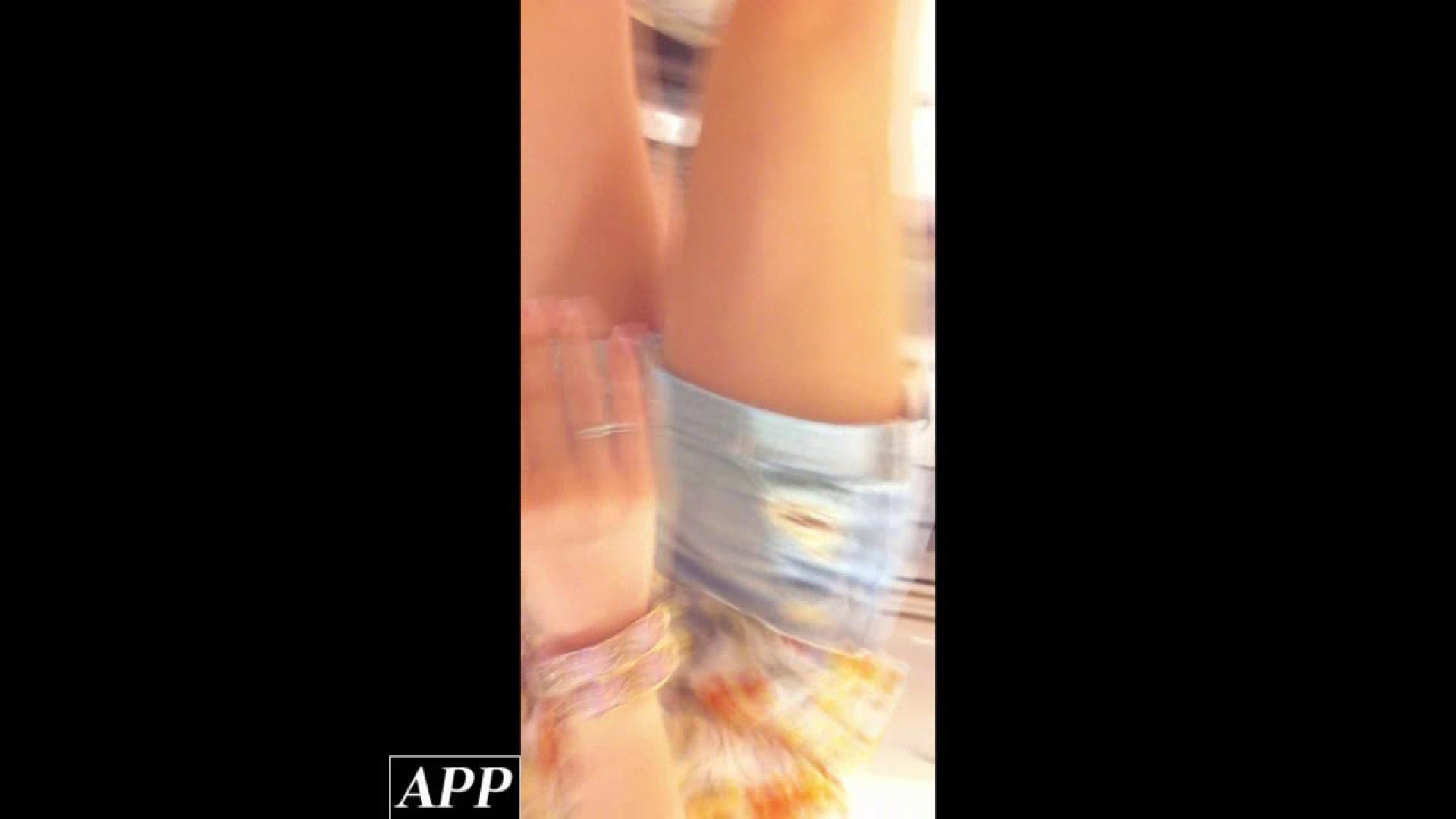 ハイビジョン盗撮!ショップ店員千人斬り!胸チラ編 vol.85 盗撮 隠し撮りオマンコ動画紹介 83連発 15