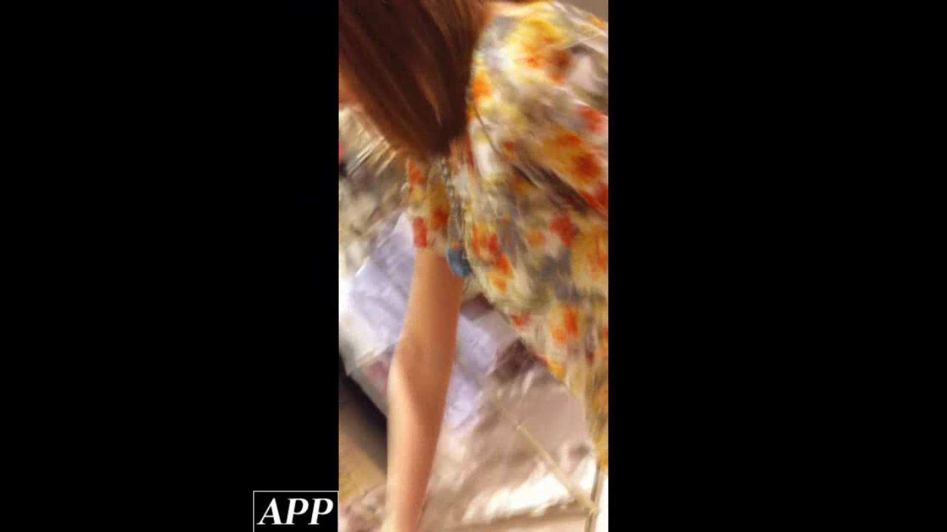 ハイビジョン盗撮!ショップ店員千人斬り!胸チラ編 vol.85 チラ ワレメ無修正動画無料 83連発 16