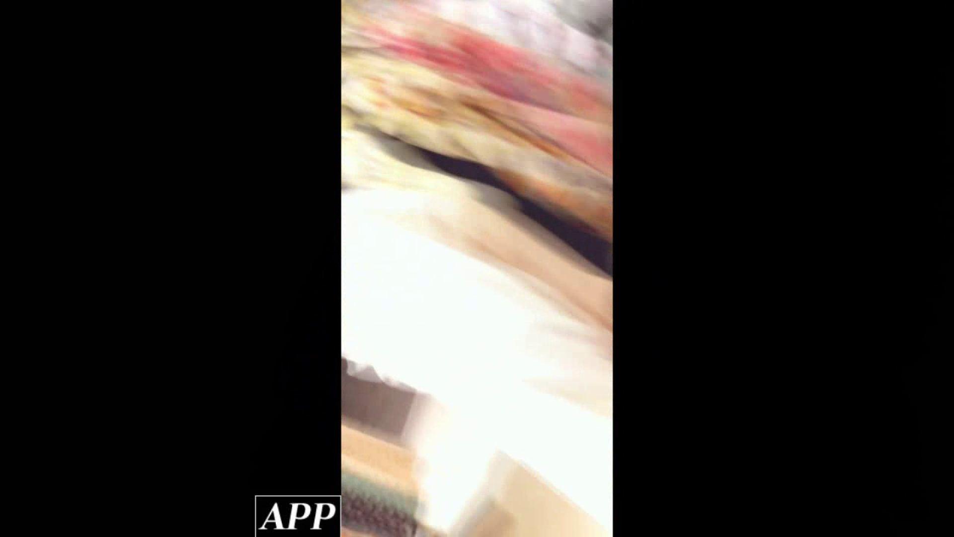 ハイビジョン盗撮!ショップ店員千人斬り!胸チラ編 vol.85 接写 オメコ無修正動画無料 83連発 23