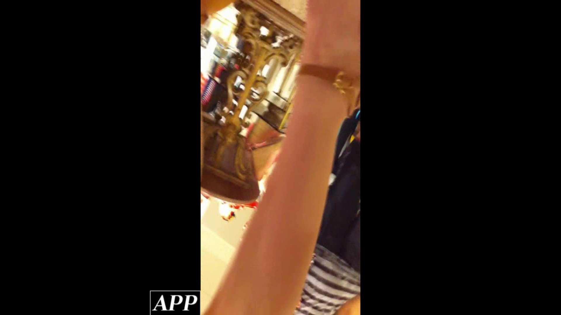 ハイビジョン盗撮!ショップ店員千人斬り!胸チラ編 vol.86 盗撮 性交動画流出 106連発 9
