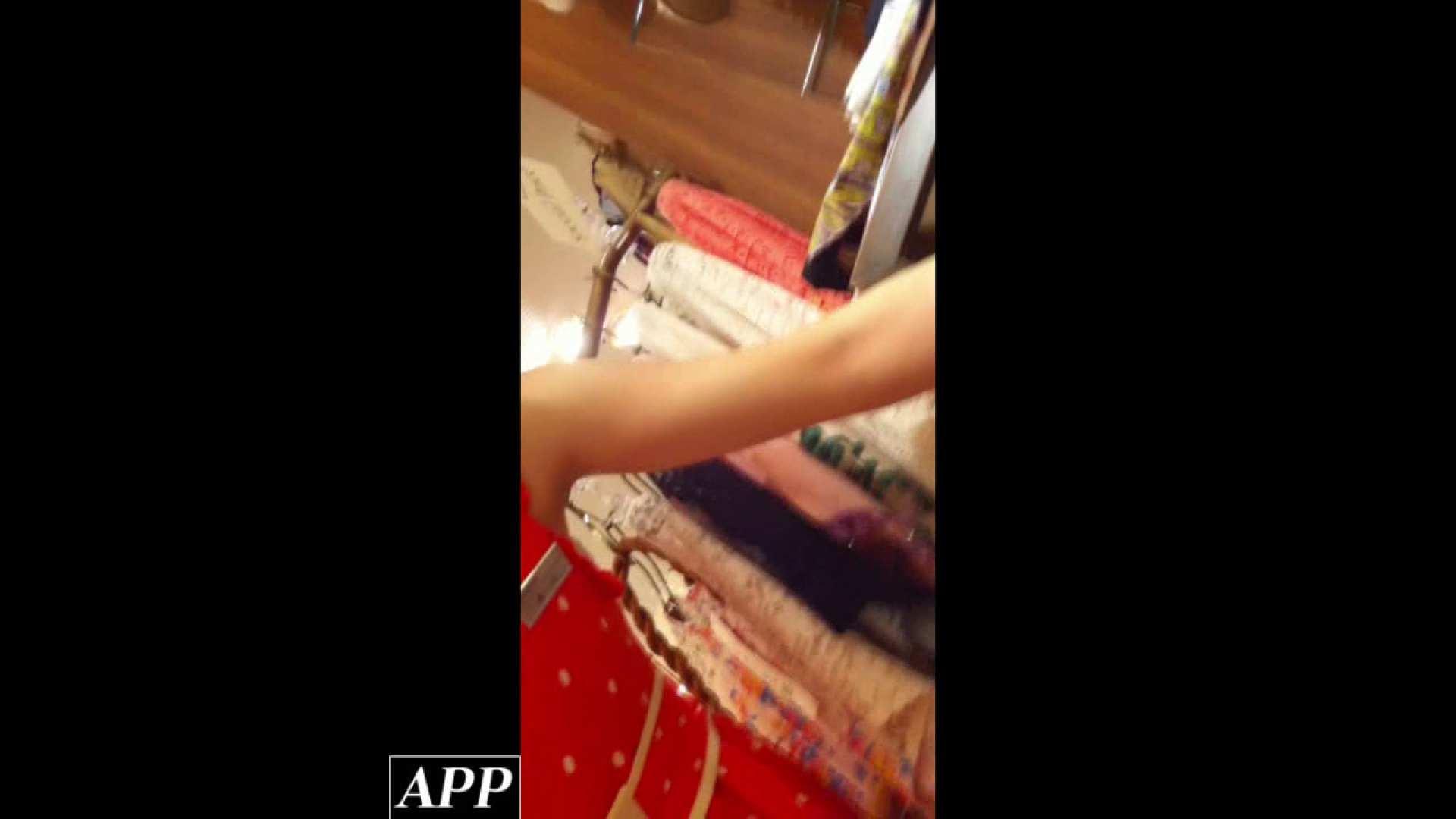 ハイビジョン盗撮!ショップ店員千人斬り!胸チラ編 vol.86 OLのエロ生活 セックス無修正動画無料 106連発 14
