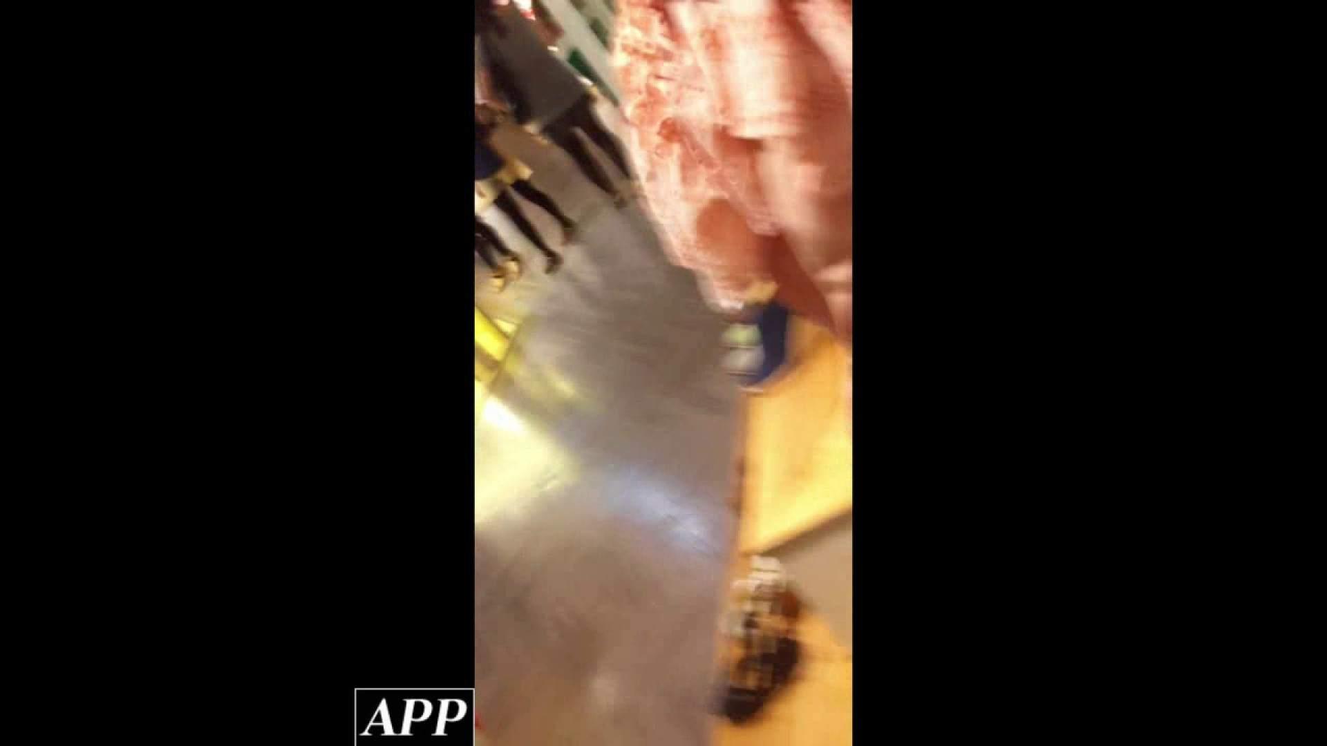 ハイビジョン盗撮!ショップ店員千人斬り!胸チラ編 vol.86 チラ | チクビ  106連発 43