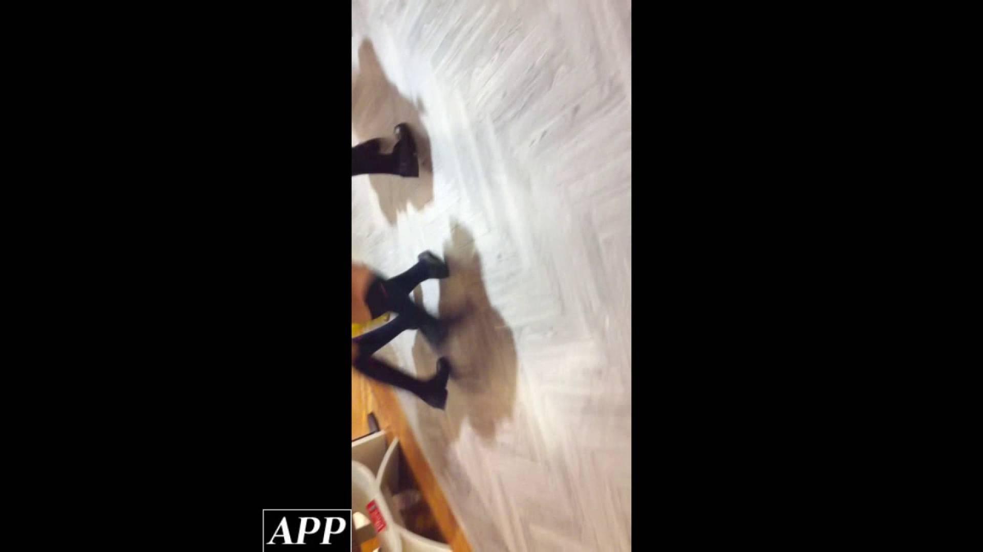 ハイビジョン盗撮!ショップ店員千人斬り!胸チラ編 vol.86 OLのエロ生活 セックス無修正動画無料 106連発 44