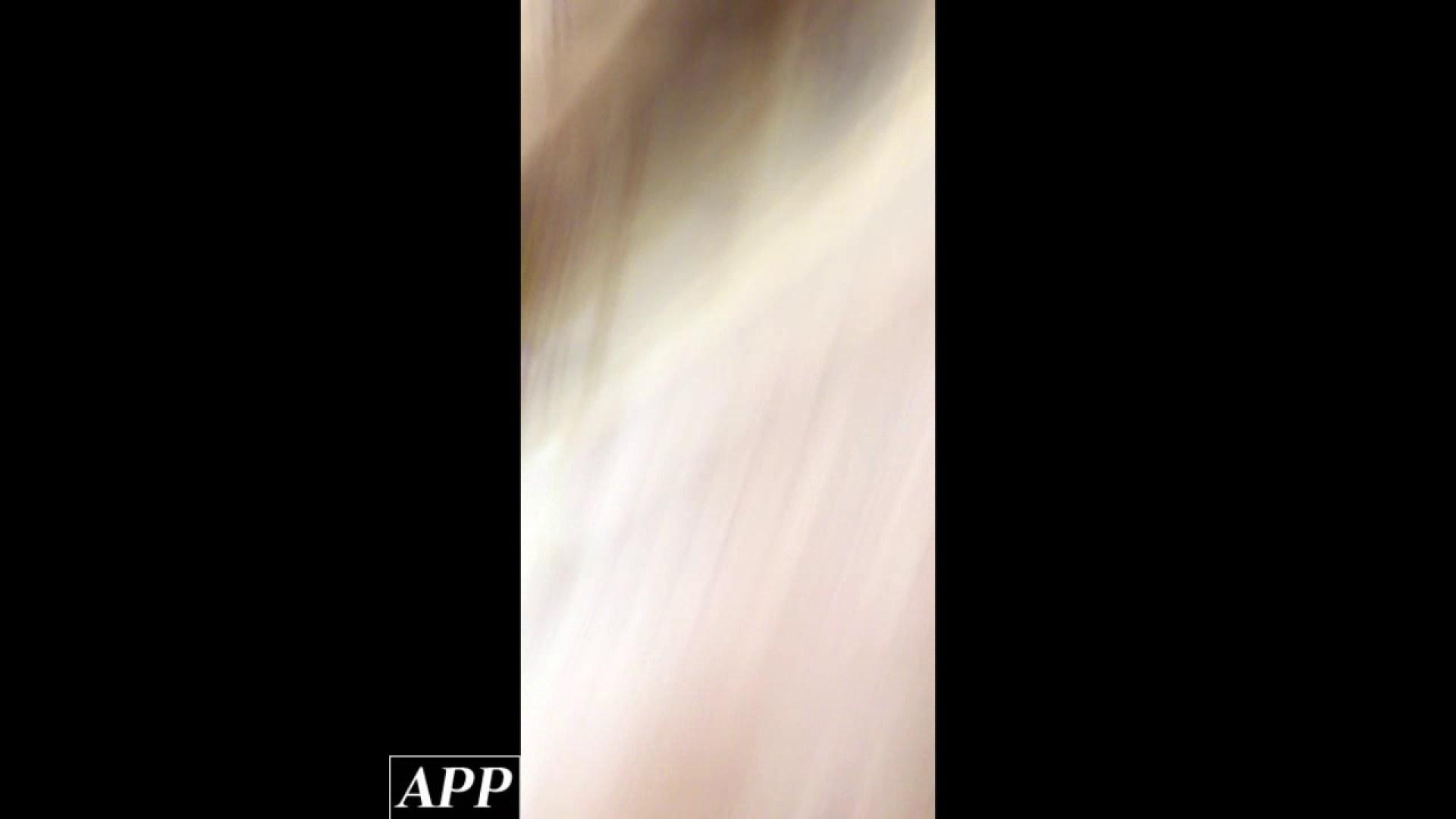 ハイビジョン盗撮!ショップ店員千人斬り!胸チラ編 vol.86 盗撮 性交動画流出 106連発 45