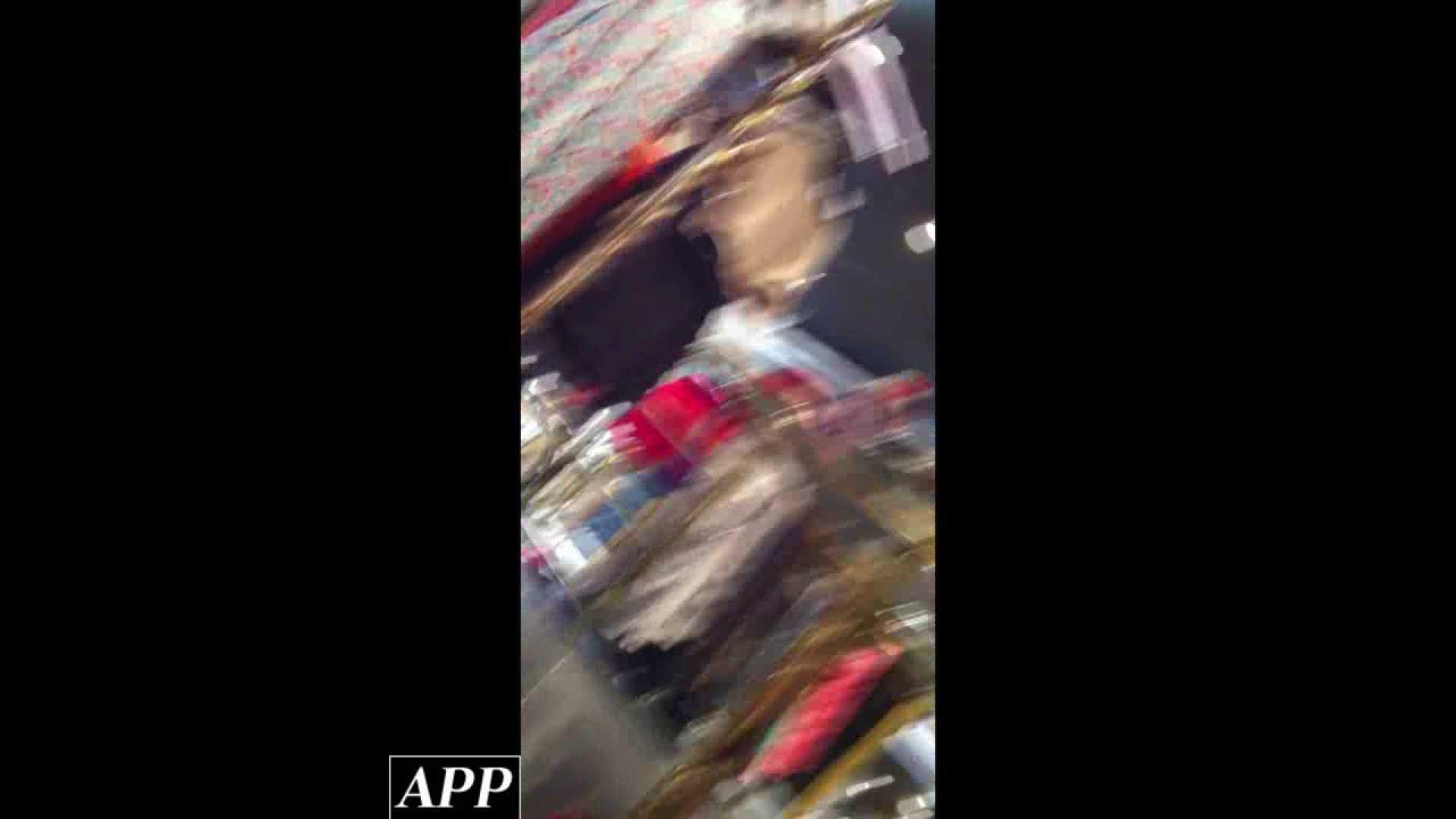 ハイビジョン盗撮!ショップ店員千人斬り!胸チラ編 vol.91 接写 オマンコ動画キャプチャ 70連発 3