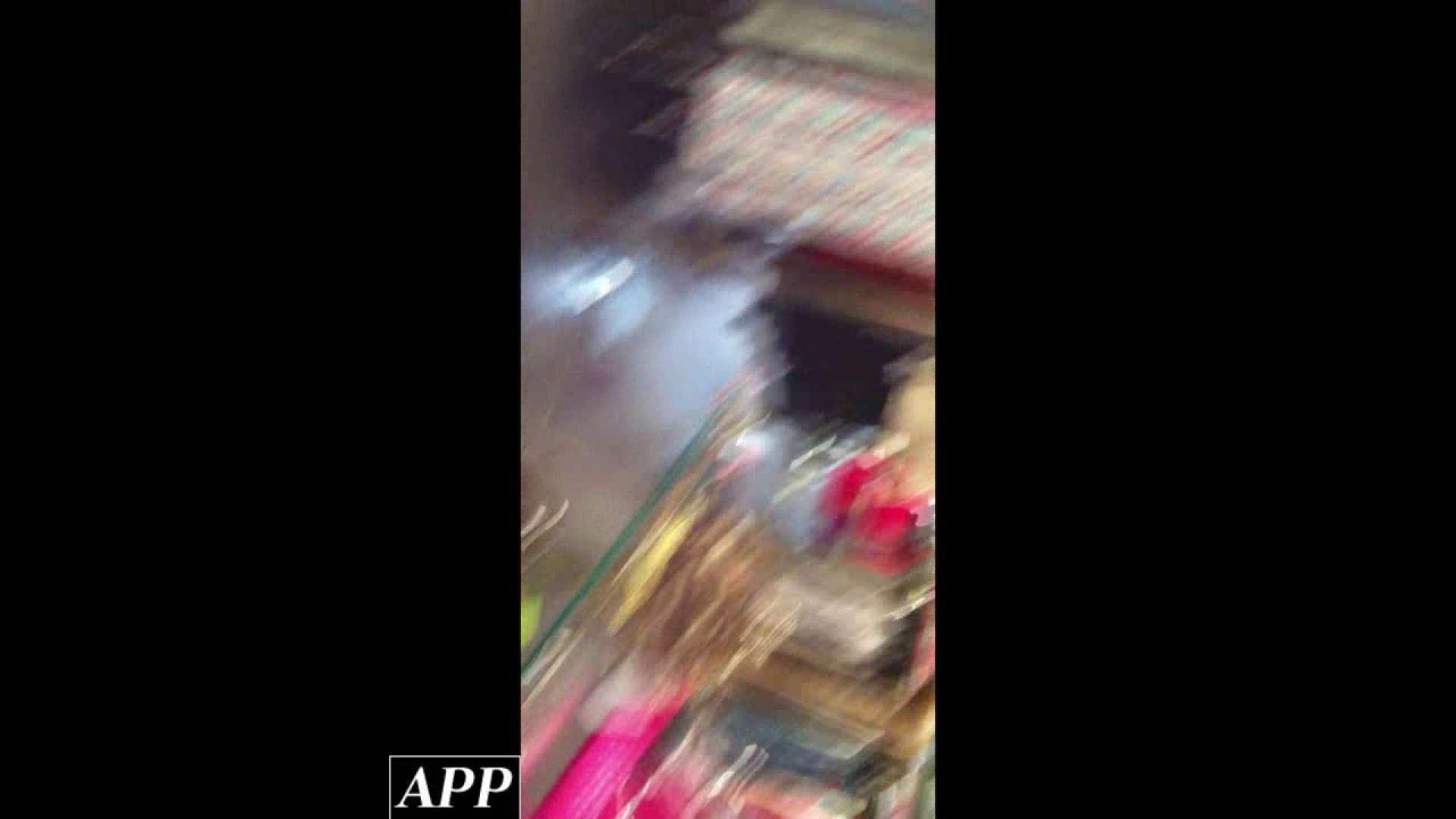 ハイビジョン盗撮!ショップ店員千人斬り!胸チラ編 vol.91 チクビ AV動画キャプチャ 70連発 17