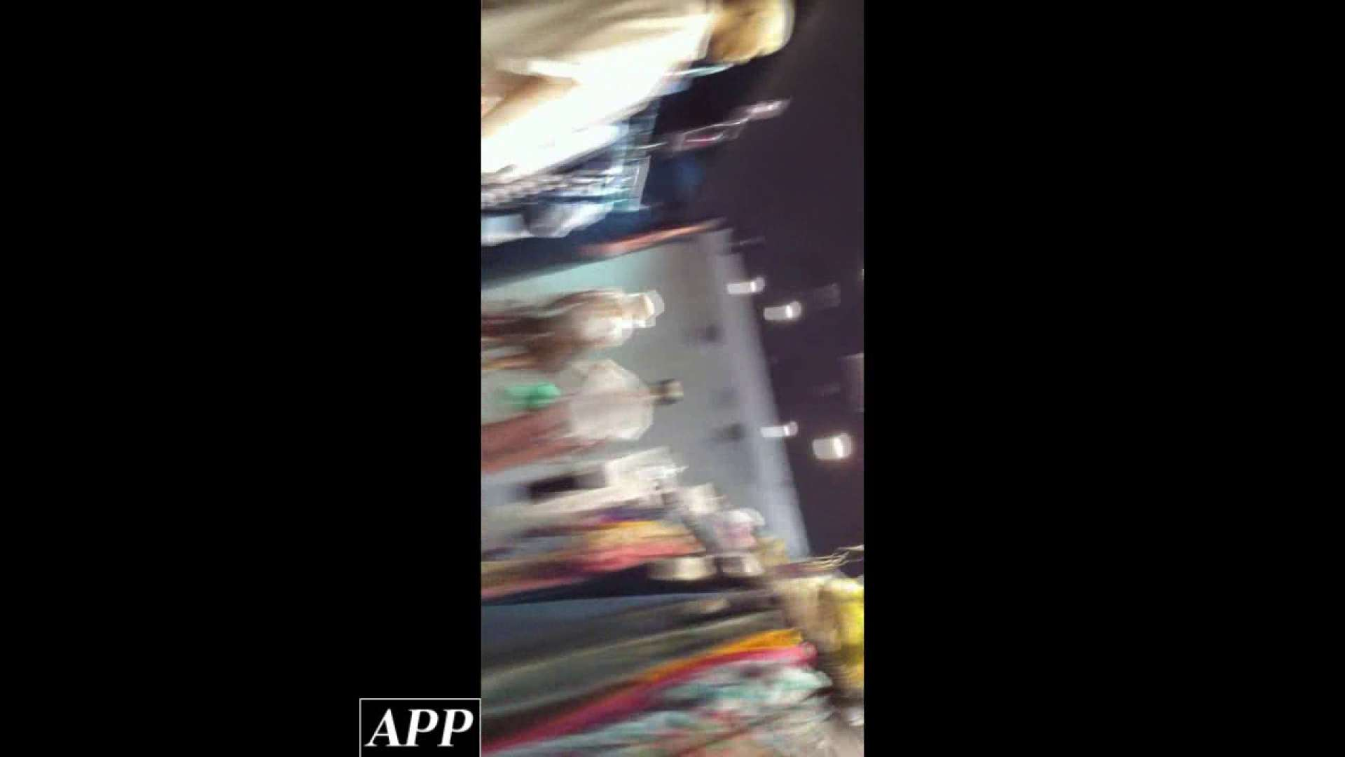 ハイビジョン盗撮!ショップ店員千人斬り!胸チラ編 vol.91 チクビ AV動画キャプチャ 70連発 23