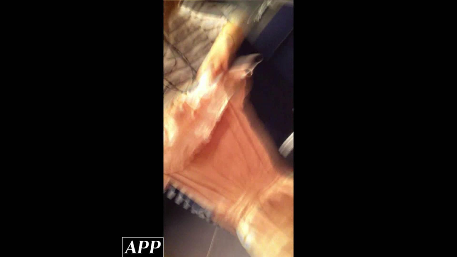 ハイビジョン盗撮!ショップ店員千人斬り!胸チラ編 vol.91 胸チラ すけべAV動画紹介 70連発 28