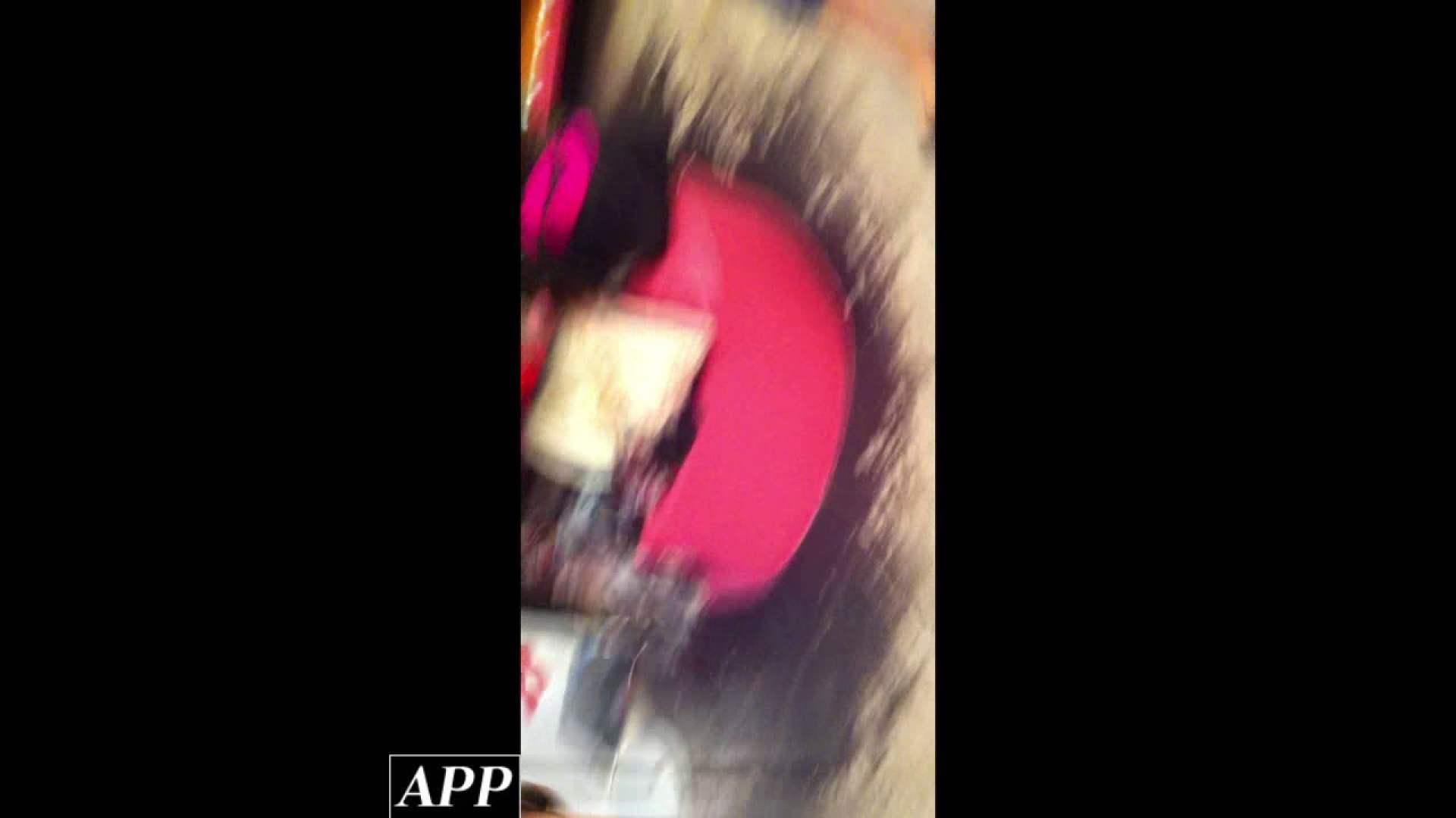 ハイビジョン盗撮!ショップ店員千人斬り!胸チラ編 vol.91 胸チラ すけべAV動画紹介 70連発 34
