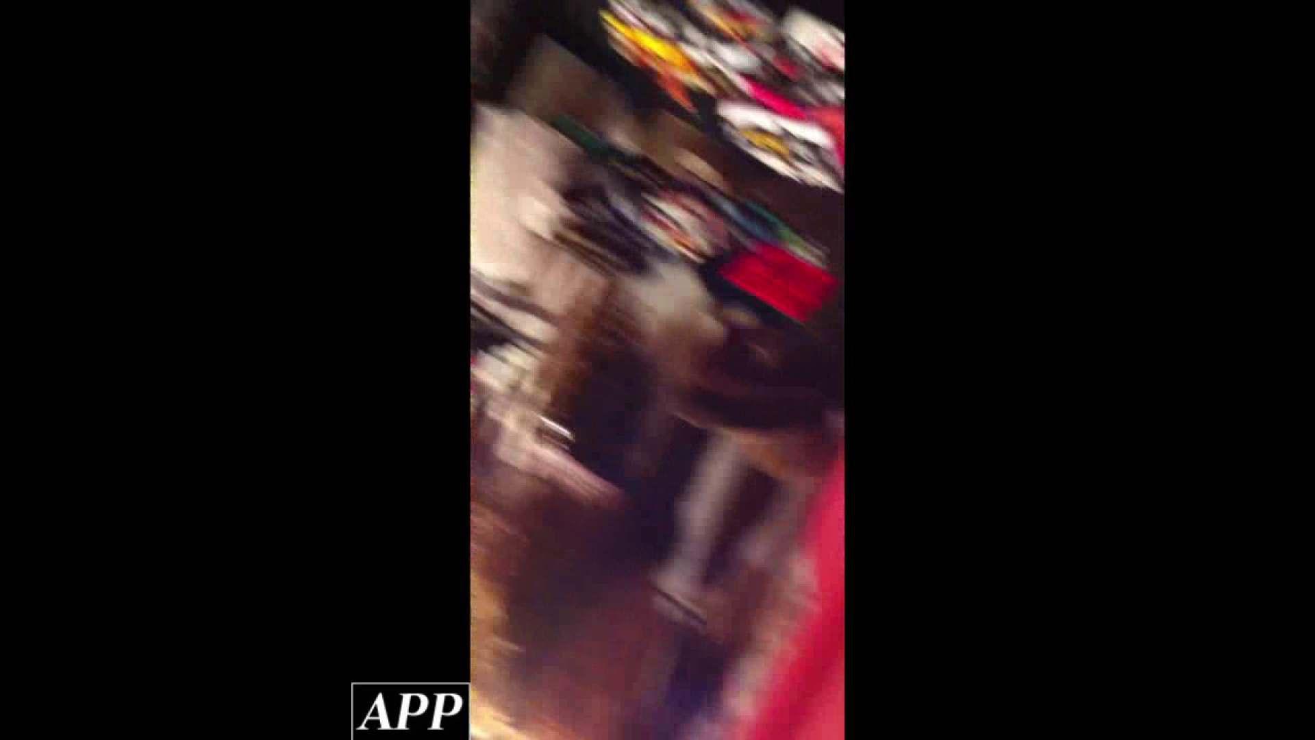 ハイビジョン盗撮!ショップ店員千人斬り!胸チラ編 vol.91 胸チラ すけべAV動画紹介 70連発 40