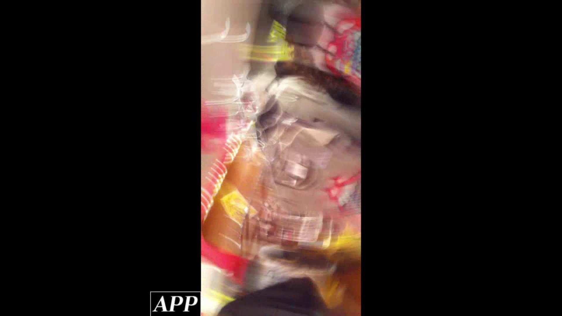 ハイビジョン盗撮!ショップ店員千人斬り!胸チラ編 vol.91 胸チラ すけべAV動画紹介 70連発 64