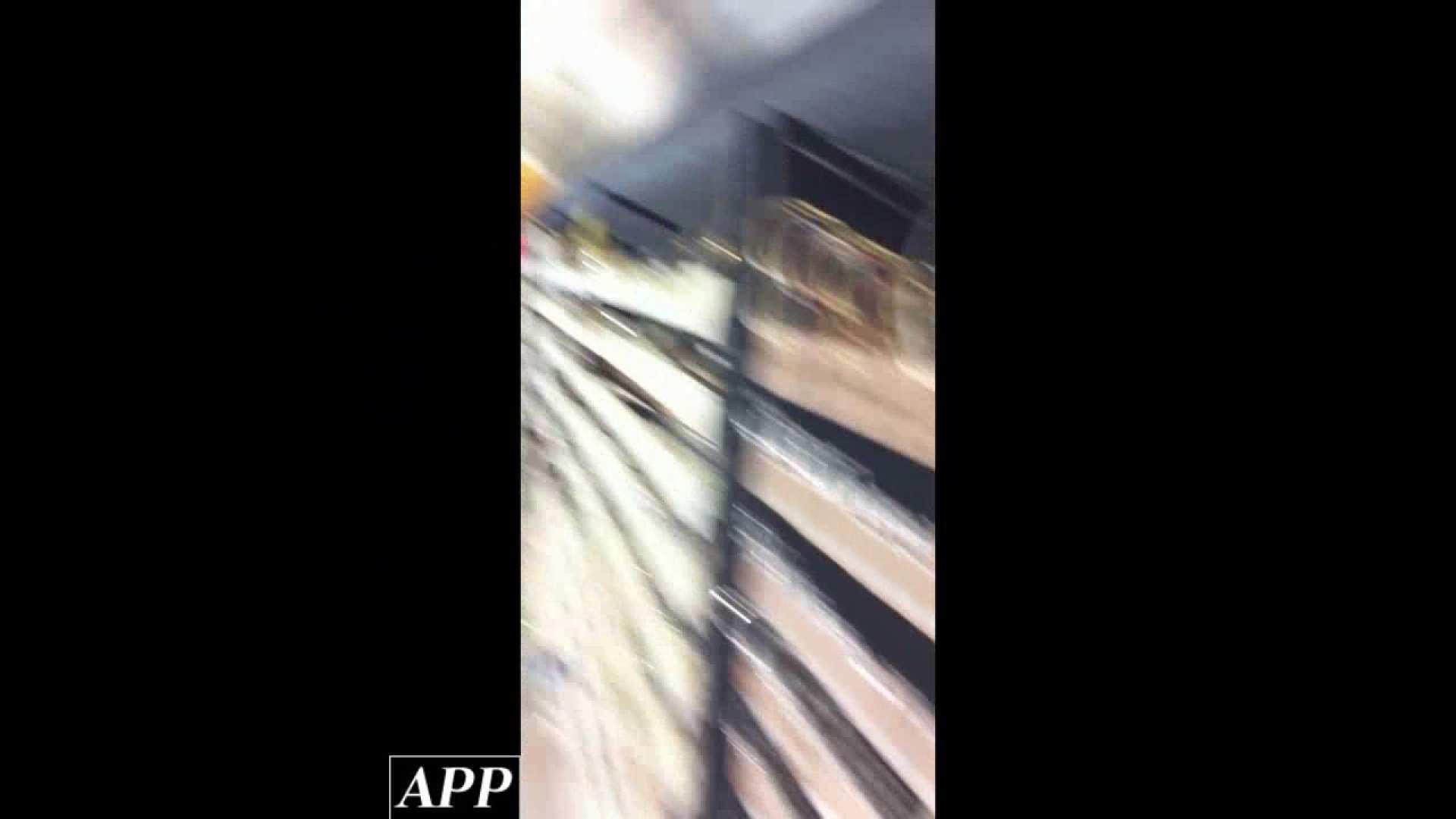 ハイビジョン盗撮!ショップ店員千人斬り!胸チラ編 vol.92 胸チラ | 盗撮  86連発 31