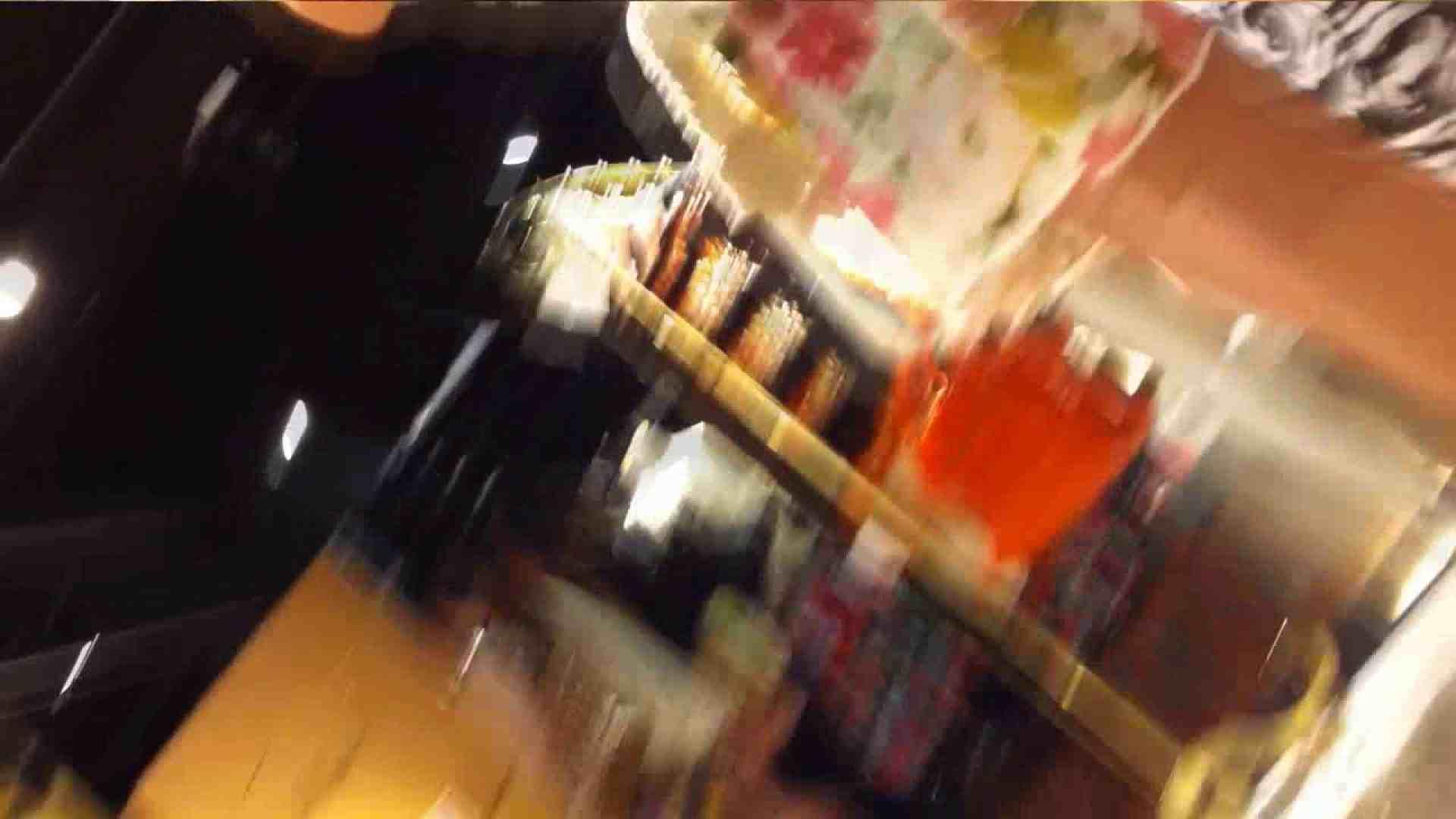 可愛いカリスマ店員限定‼胸チラ&パンチラ vol.19 胸チラ ワレメ動画紹介 93連発 24