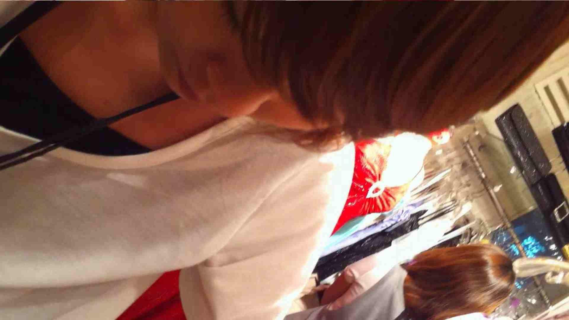 可愛いカリスマ店員限定‼胸チラ&パンチラ vol.19 チラ オマンコ無修正動画無料 93連発 43