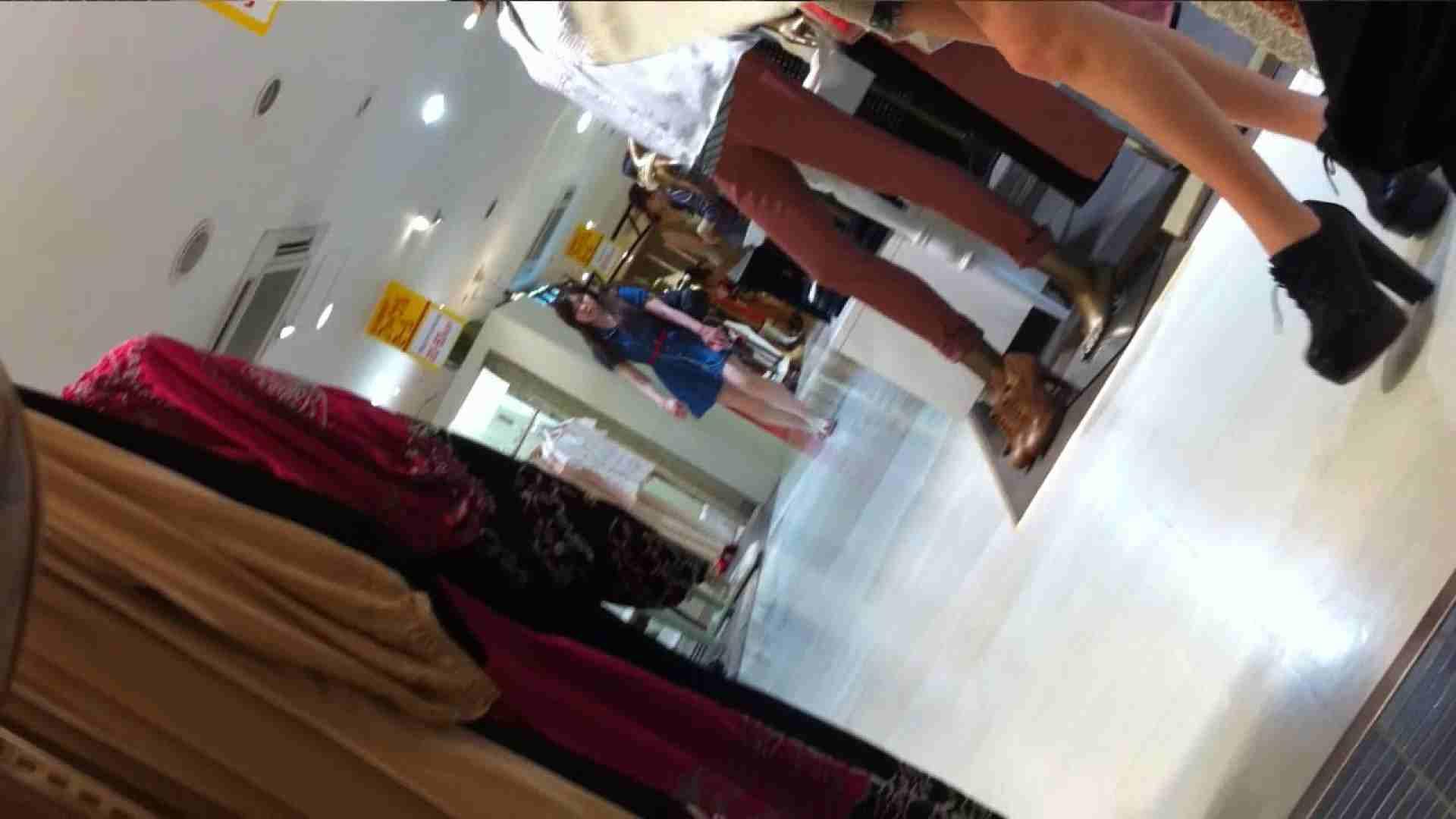 可愛いカリスマ店員限定‼胸チラ&パンチラ vol.24 チラ すけべAV動画紹介 67連発 3