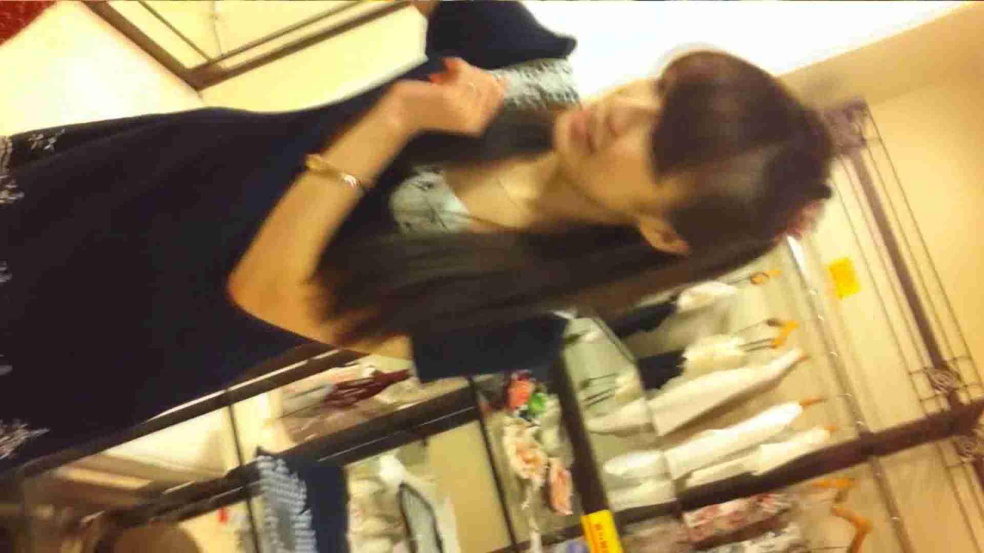 可愛いカリスマ店員限定‼胸チラ&パンチラ vol.24 チラ すけべAV動画紹介 67連発 23