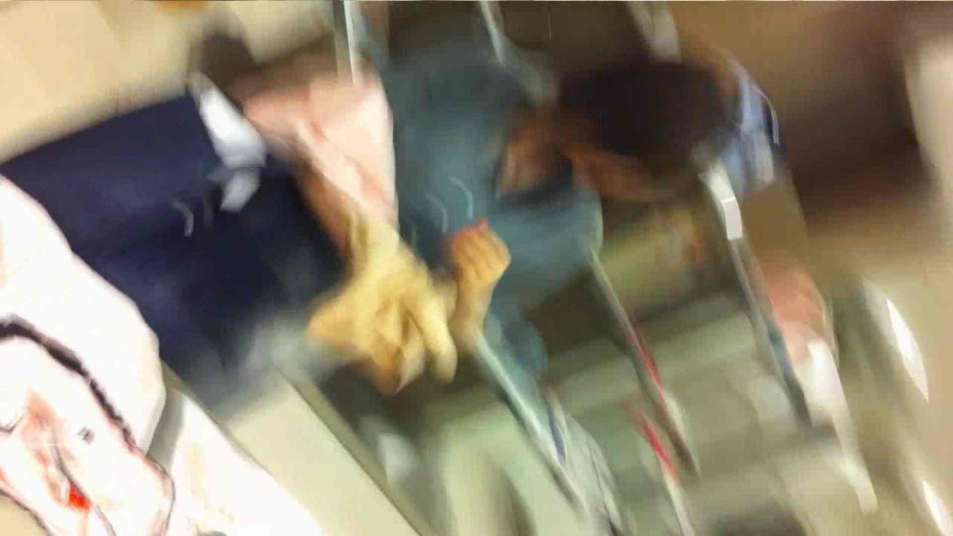可愛いカリスマ店員限定‼胸チラ&パンチラ vol.24 チラ すけべAV動画紹介 67連発 28